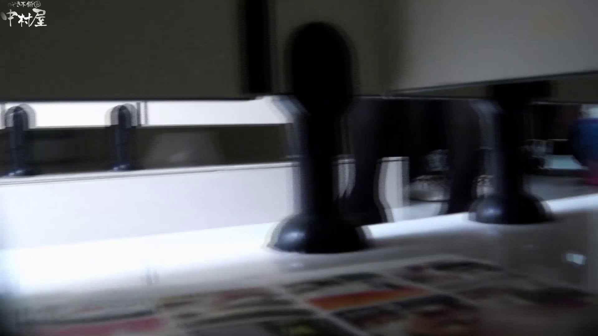お市さんの「お尻丸出しジャンボリー」No.14 盗撮シリーズ すけべAV動画紹介 81PIX 58