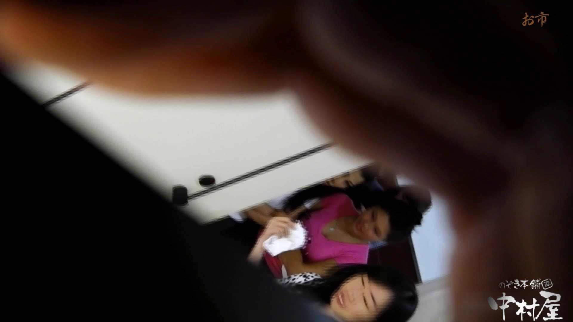 お市さんの「お尻丸出しジャンボリー」No.15 盗撮シリーズ ワレメ動画紹介 107PIX 2