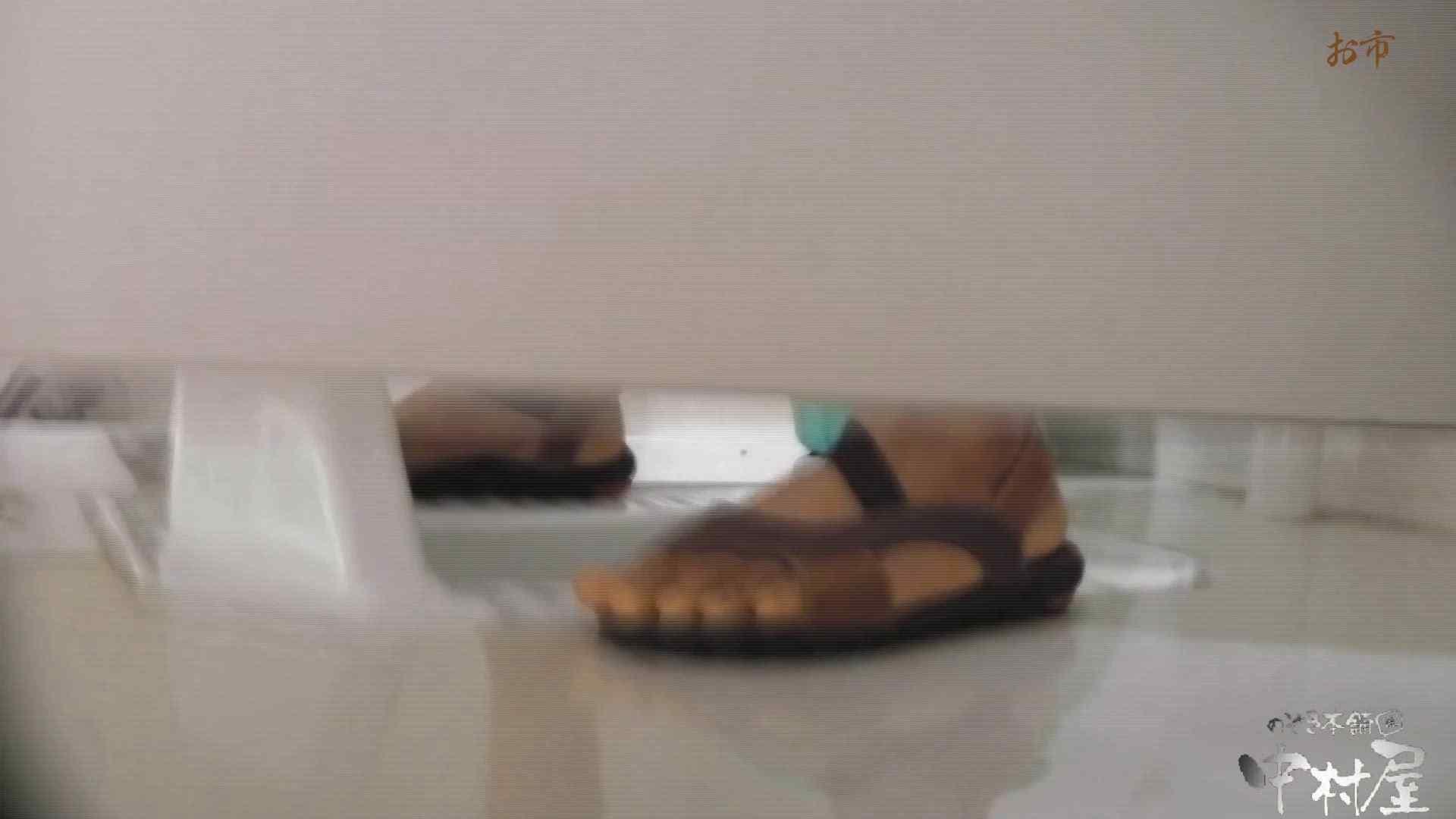 お市さんの「お尻丸出しジャンボリー」No.15 トイレ 盗撮画像 107PIX 4