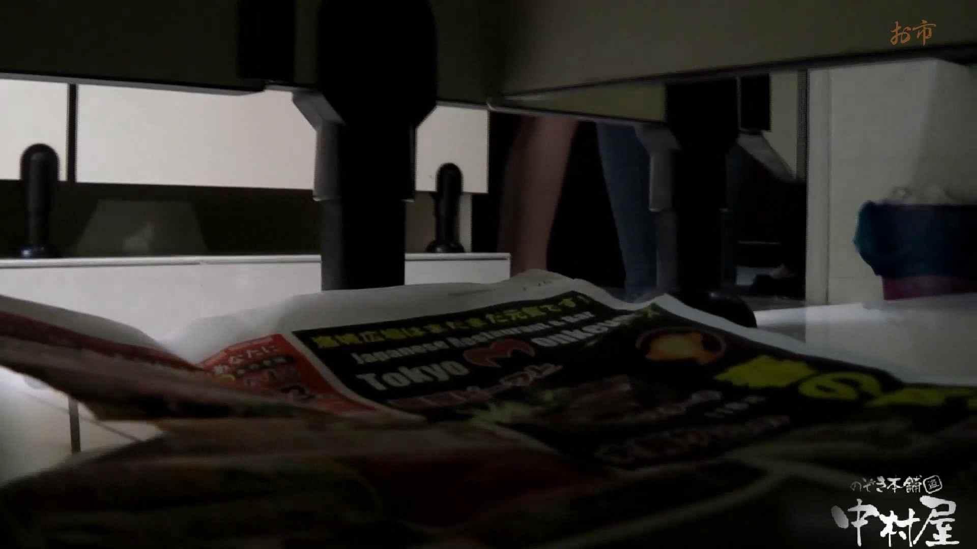 お市さんの「お尻丸出しジャンボリー」No.15 女子トイレ編 のぞき動画キャプチャ 107PIX 8