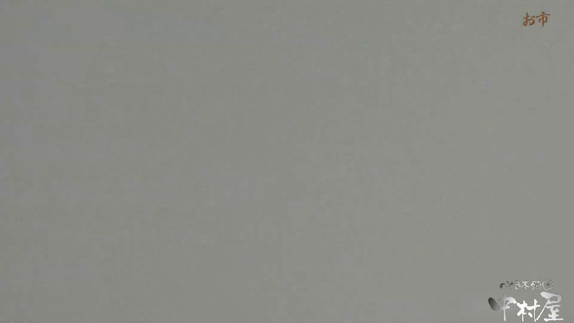 お市さんの「お尻丸出しジャンボリー」No.15 お尻 盗撮動画紹介 107PIX 17