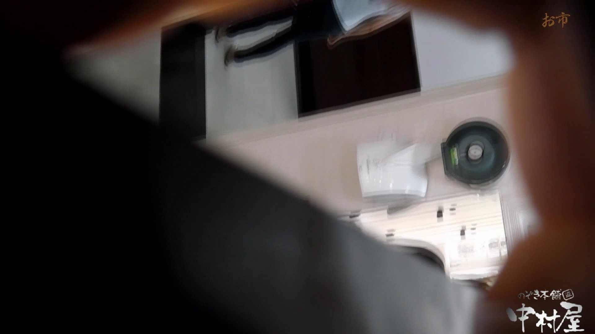 お市さんの「お尻丸出しジャンボリー」No.15 黒人ヌード おまんこ動画流出 107PIX 21