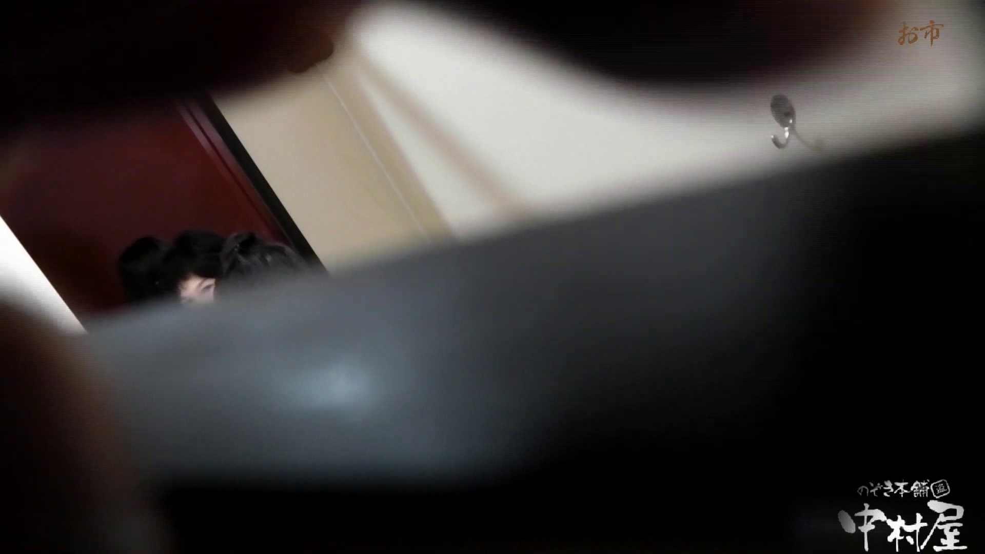 お市さんの「お尻丸出しジャンボリー」No.15 お尻 盗撮動画紹介 107PIX 39
