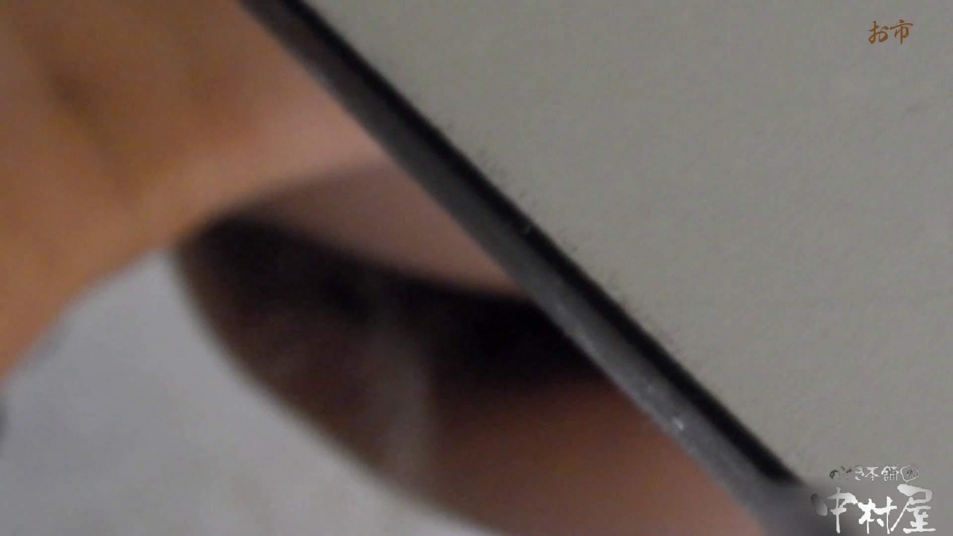 お市さんの「お尻丸出しジャンボリー」No.15 盗撮シリーズ ワレメ動画紹介 107PIX 57