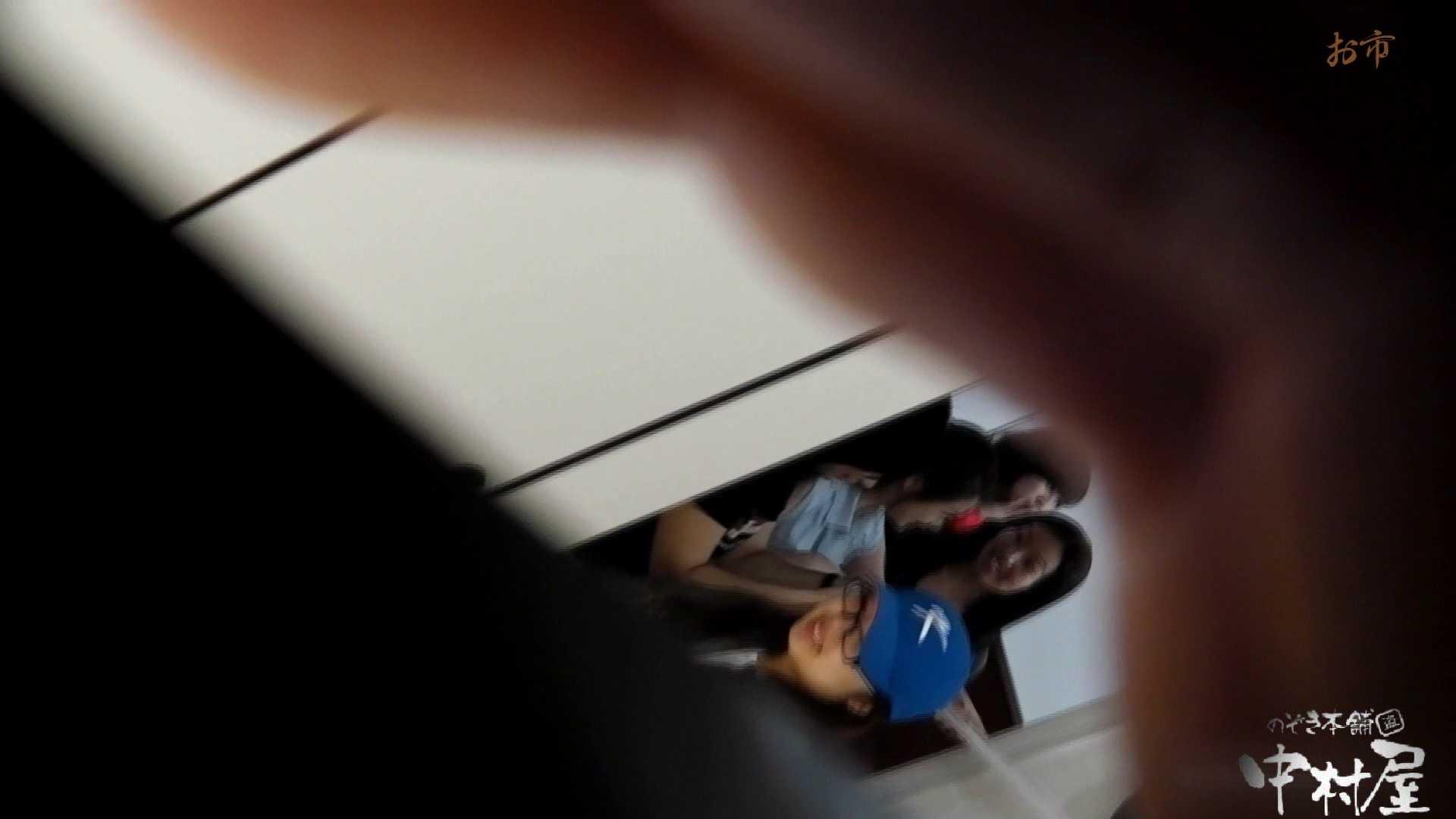 お市さんの「お尻丸出しジャンボリー」No.15 マンコエロすぎ オメコ無修正動画無料 107PIX 69