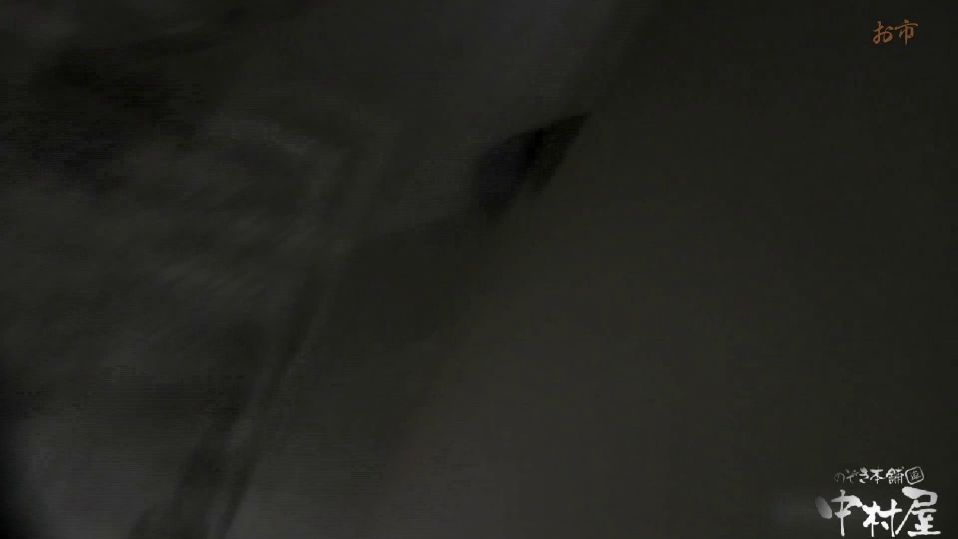 お市さんの「お尻丸出しジャンボリー」No.15 お尻 盗撮動画紹介 107PIX 83