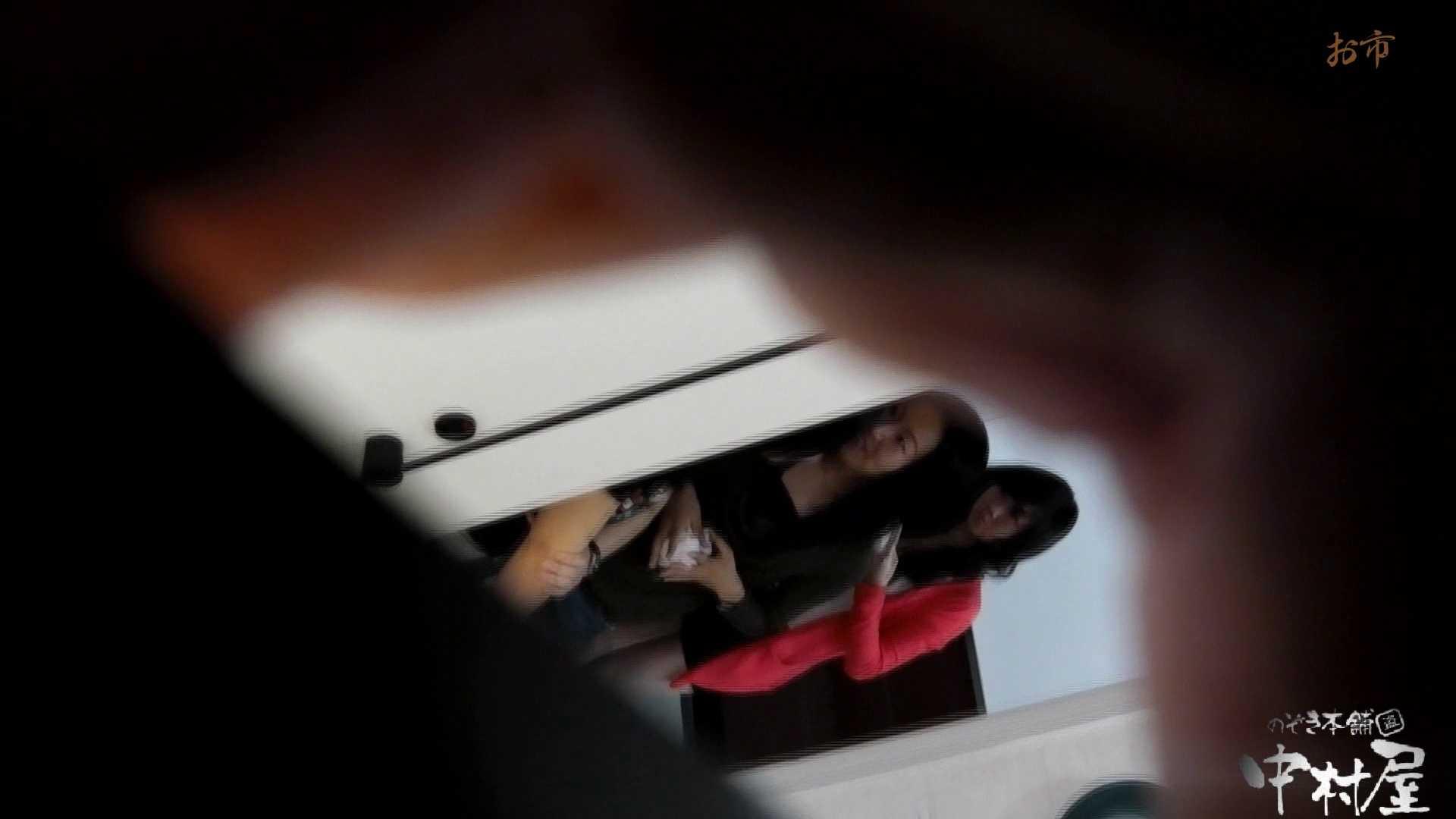 お市さんの「お尻丸出しジャンボリー」No.15 黒人ヌード おまんこ動画流出 107PIX 87