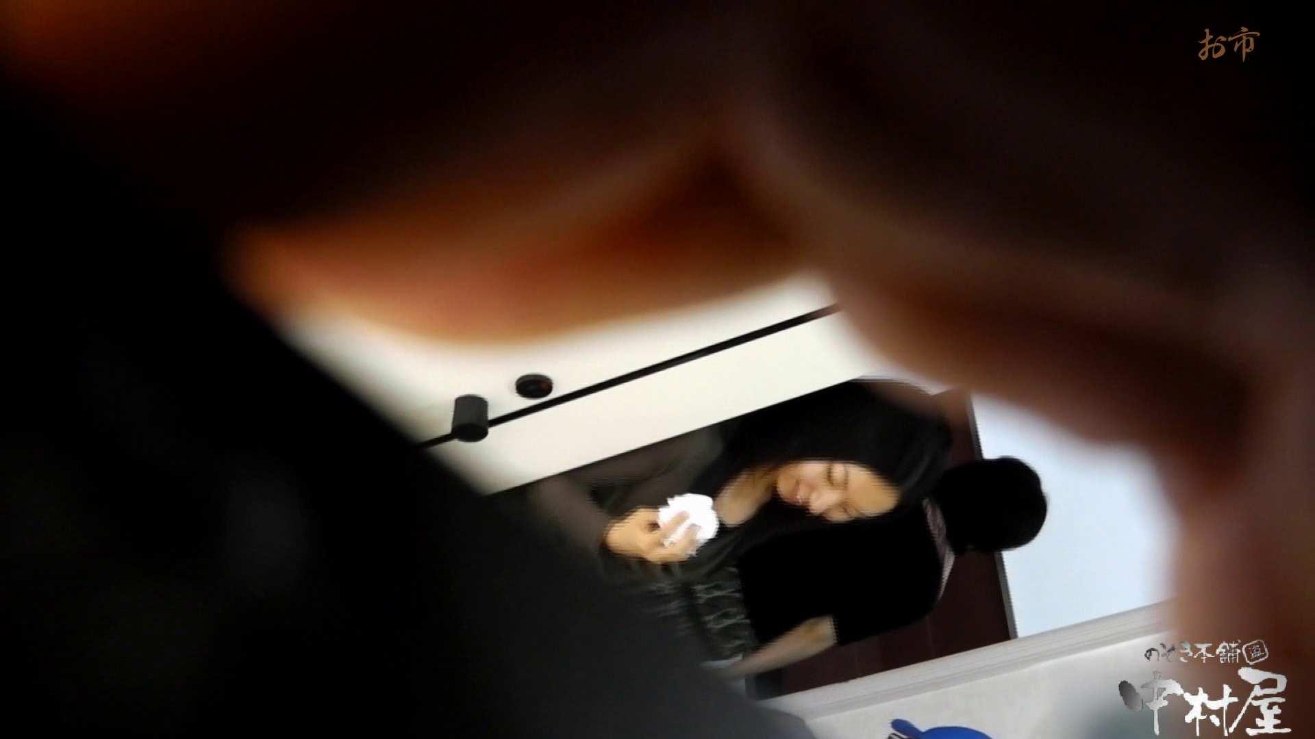 お市さんの「お尻丸出しジャンボリー」No.15 女子トイレ編 のぞき動画キャプチャ 107PIX 107