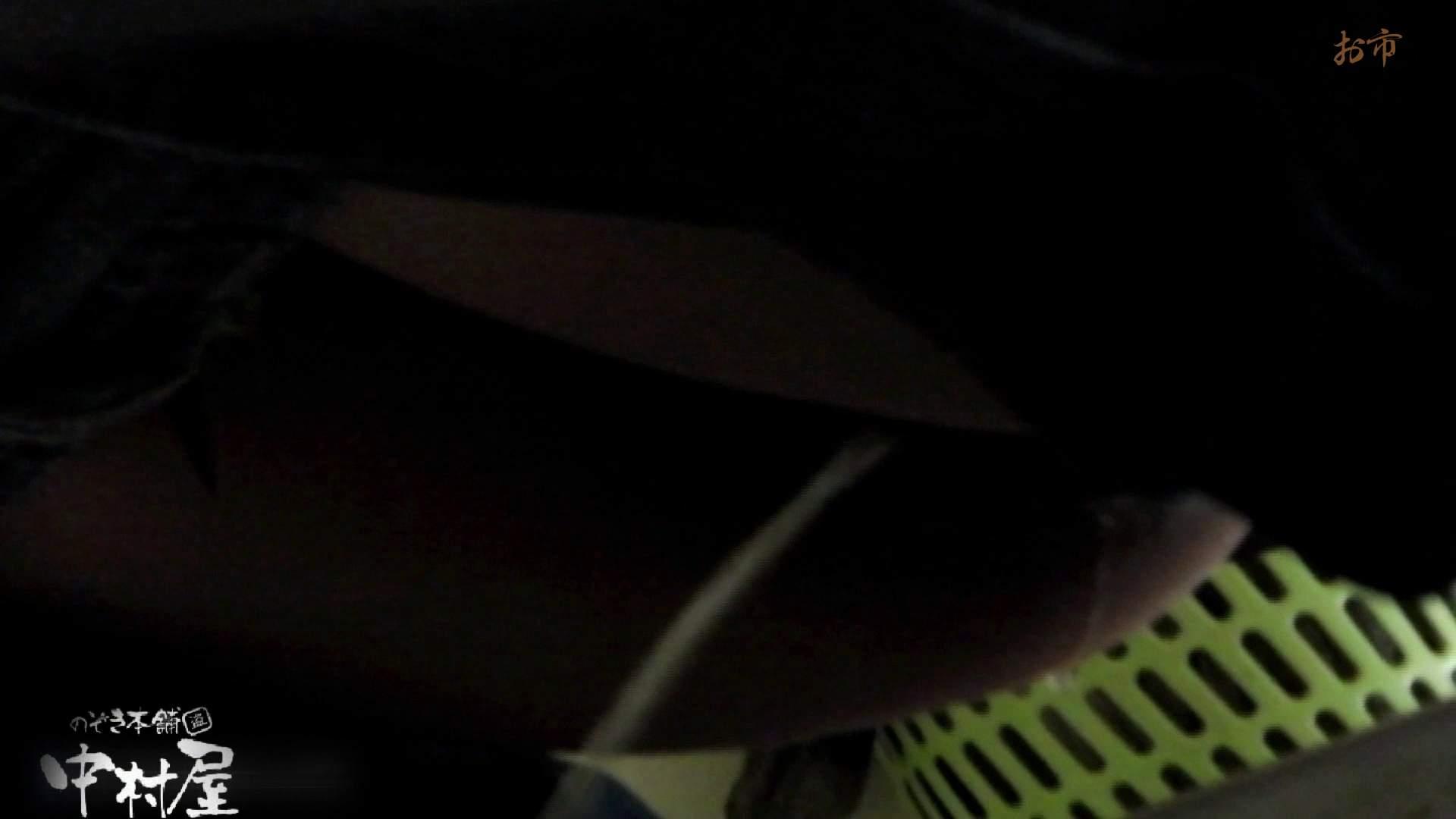 お市さんの「お尻丸出しジャンボリー」No.18 おまんこ見放題 | 盗撮シリーズ  99PIX 15