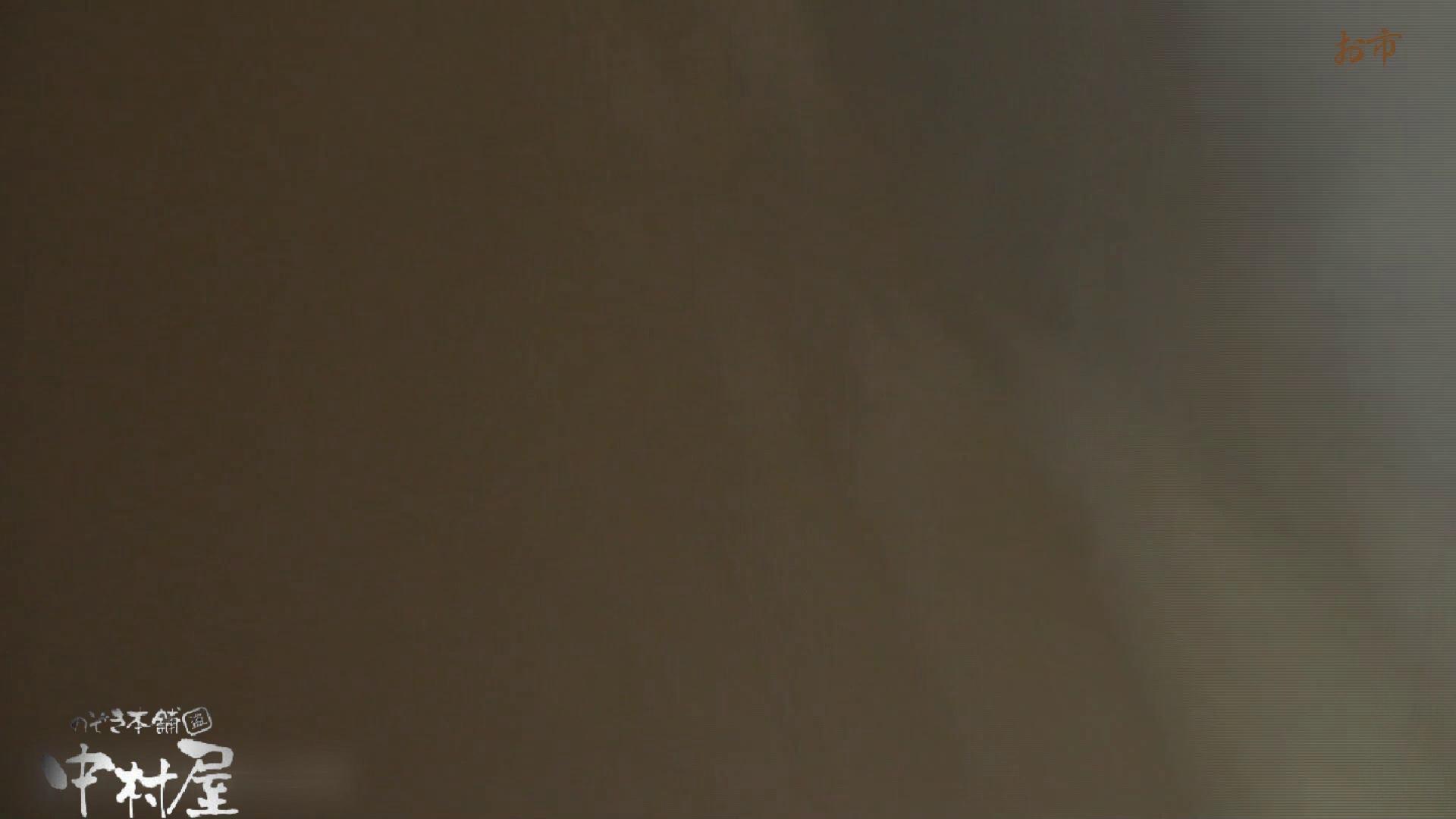 お市さんの「お尻丸出しジャンボリー」No.18 おまんこ見放題 | 盗撮シリーズ  99PIX 25
