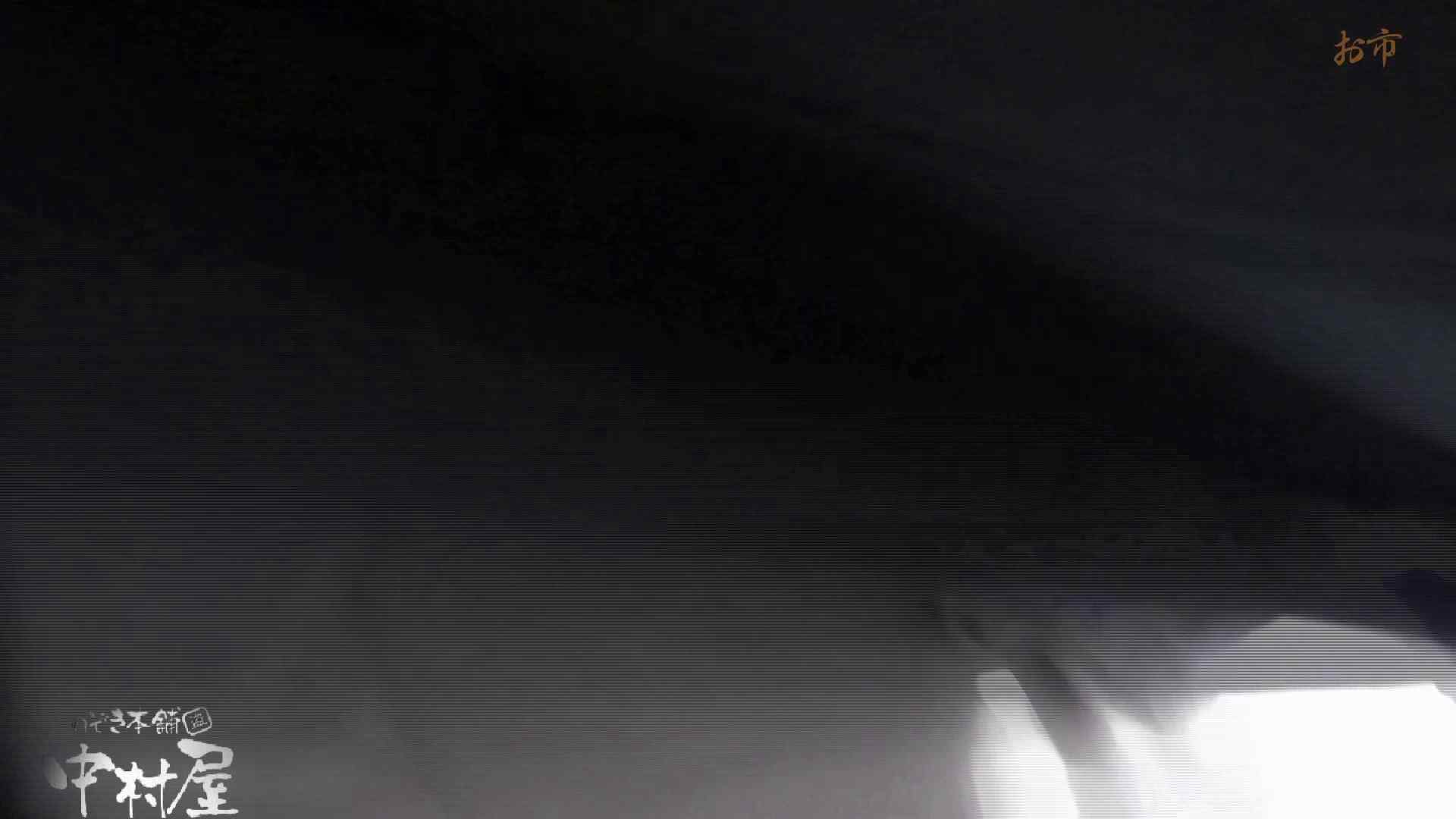 お市さんの「お尻丸出しジャンボリー」No.18 おまんこ見放題 | 盗撮シリーズ  99PIX 29