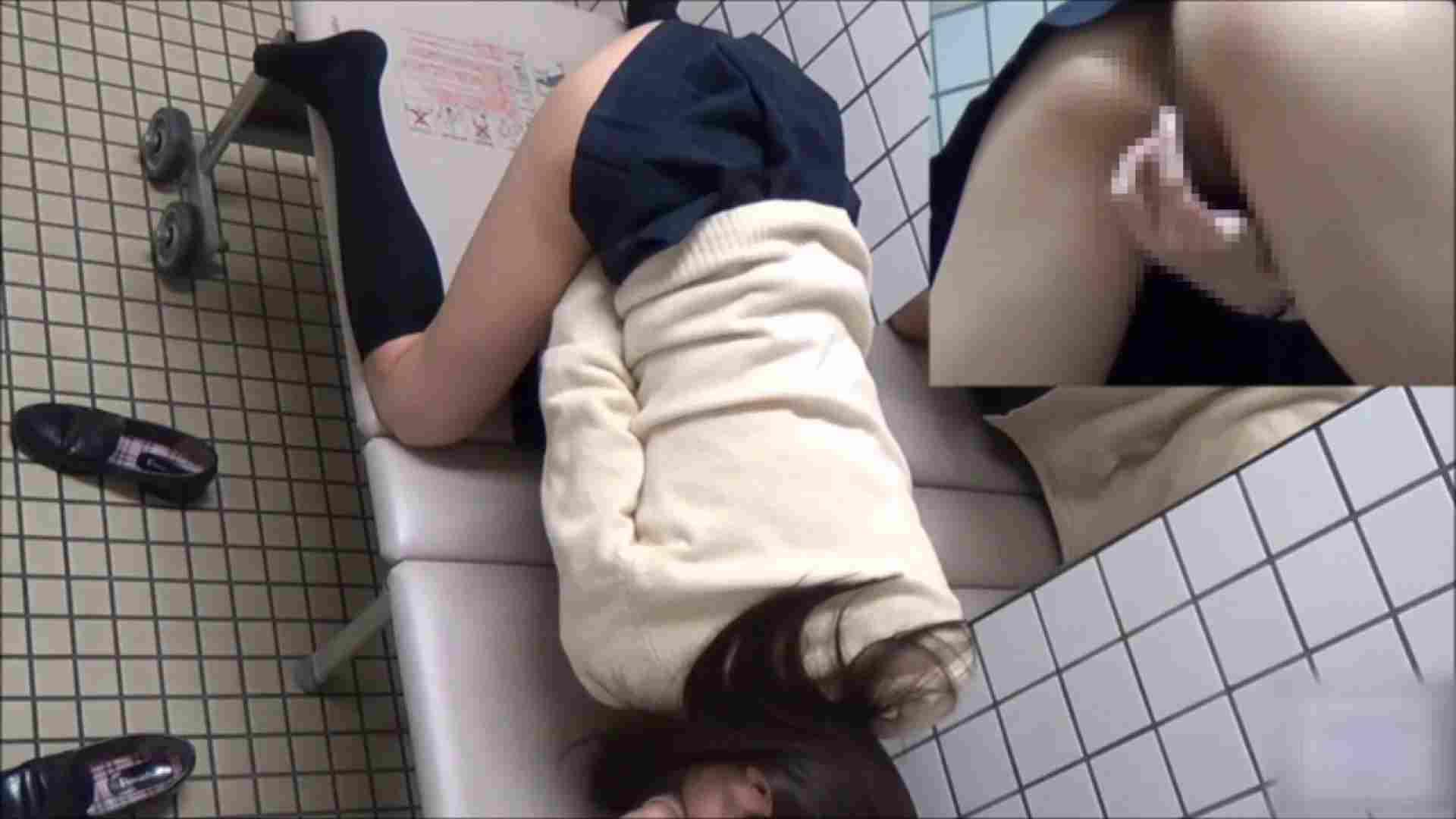 美少女トイレでオナニー!盗撮編vol.02 アイドル ヌード画像 98PIX 84