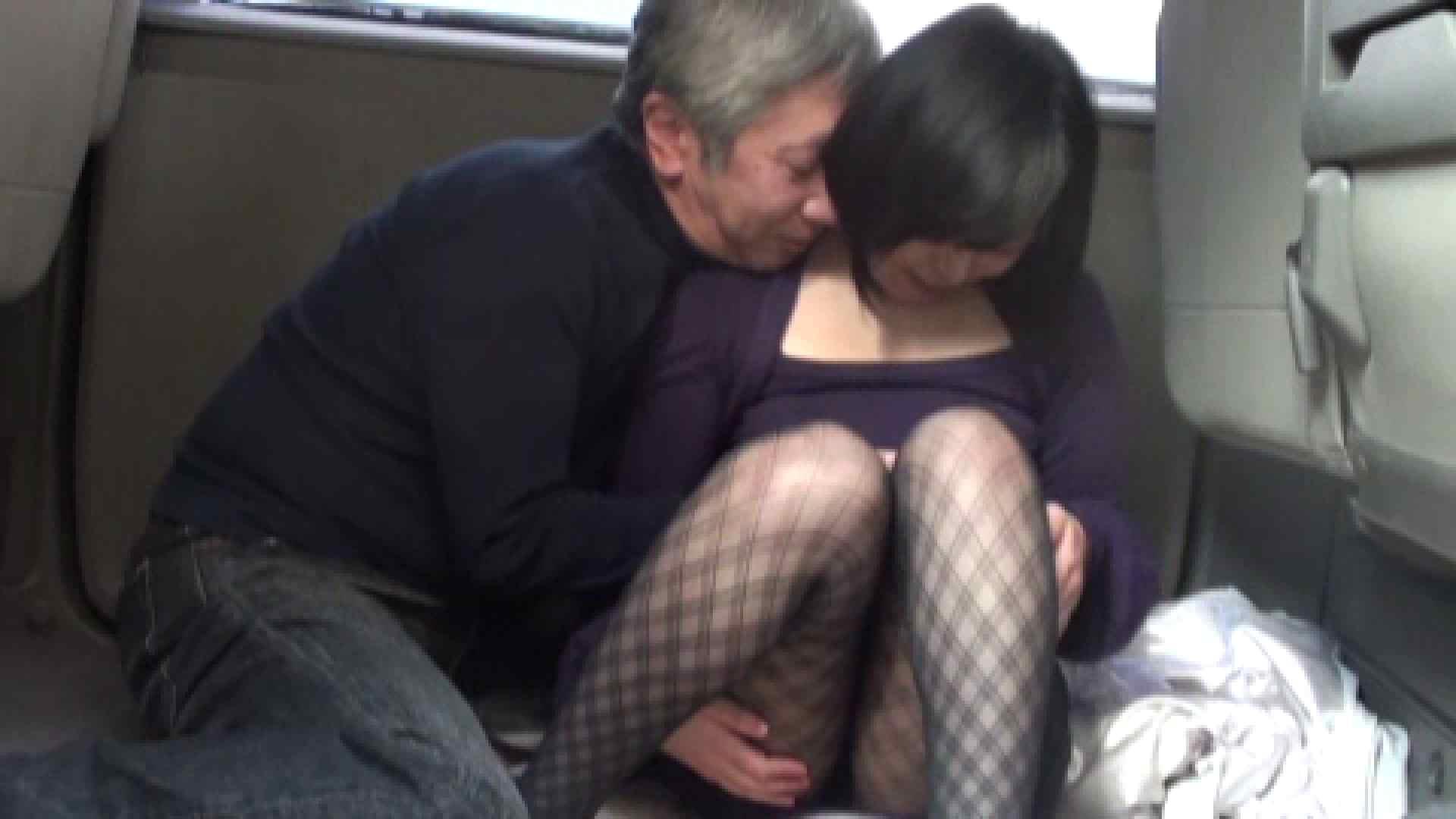 三万円でどうですか? vol.02 ギャルのエロ動画 SEX無修正画像 89PIX 26