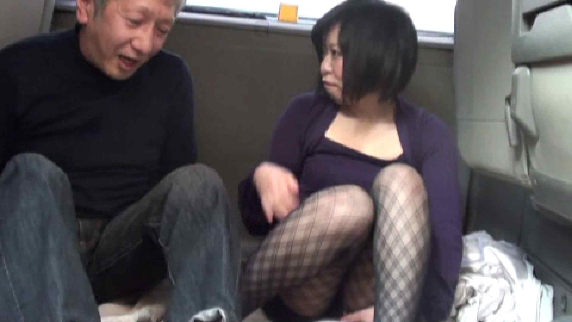 三万円でどうですか? vol.02 ギャルのエロ動画 SEX無修正画像 89PIX 30