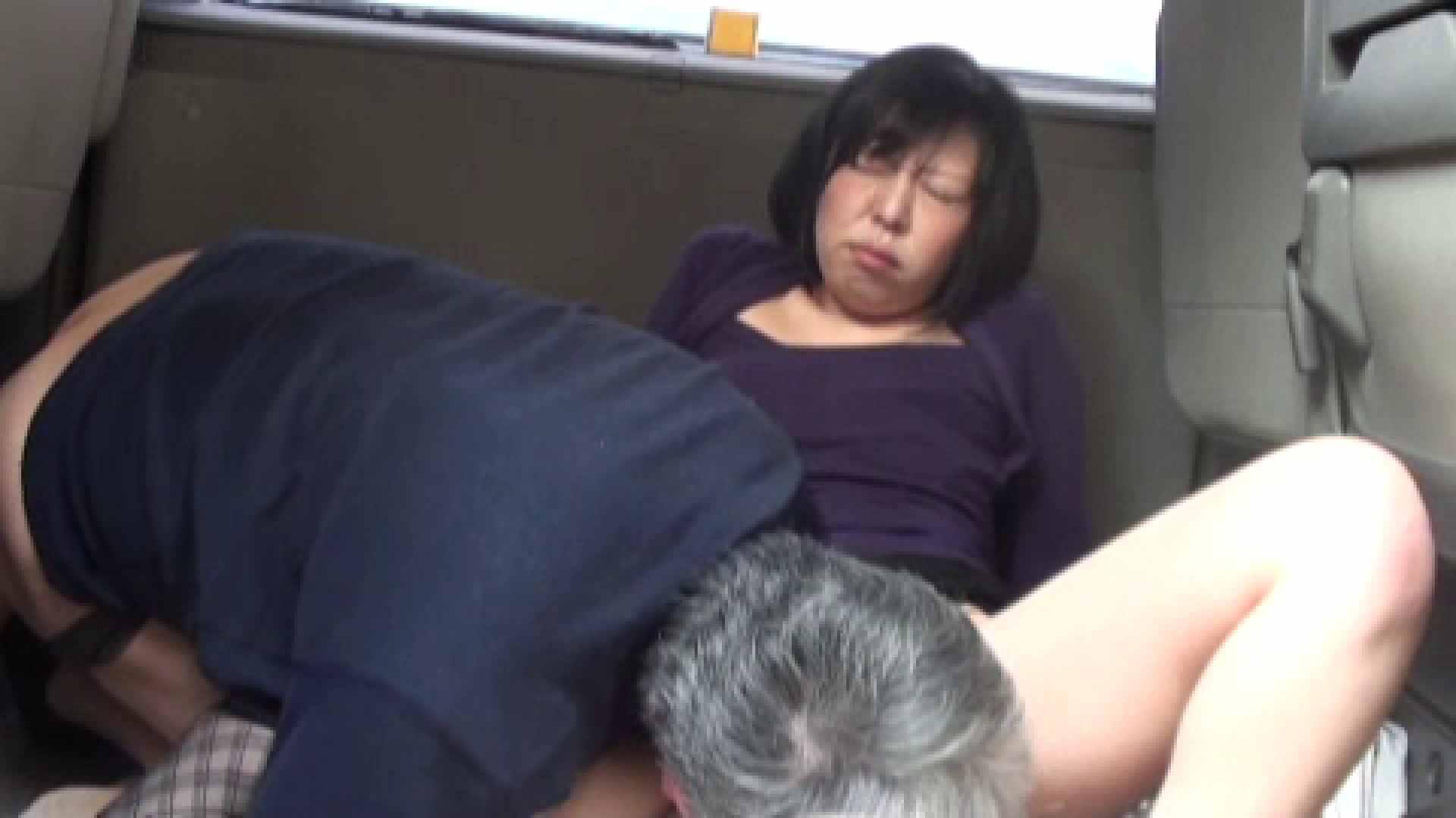 三万円でどうですか? vol.02 ズバリ本番 エロ無料画像 89PIX 63