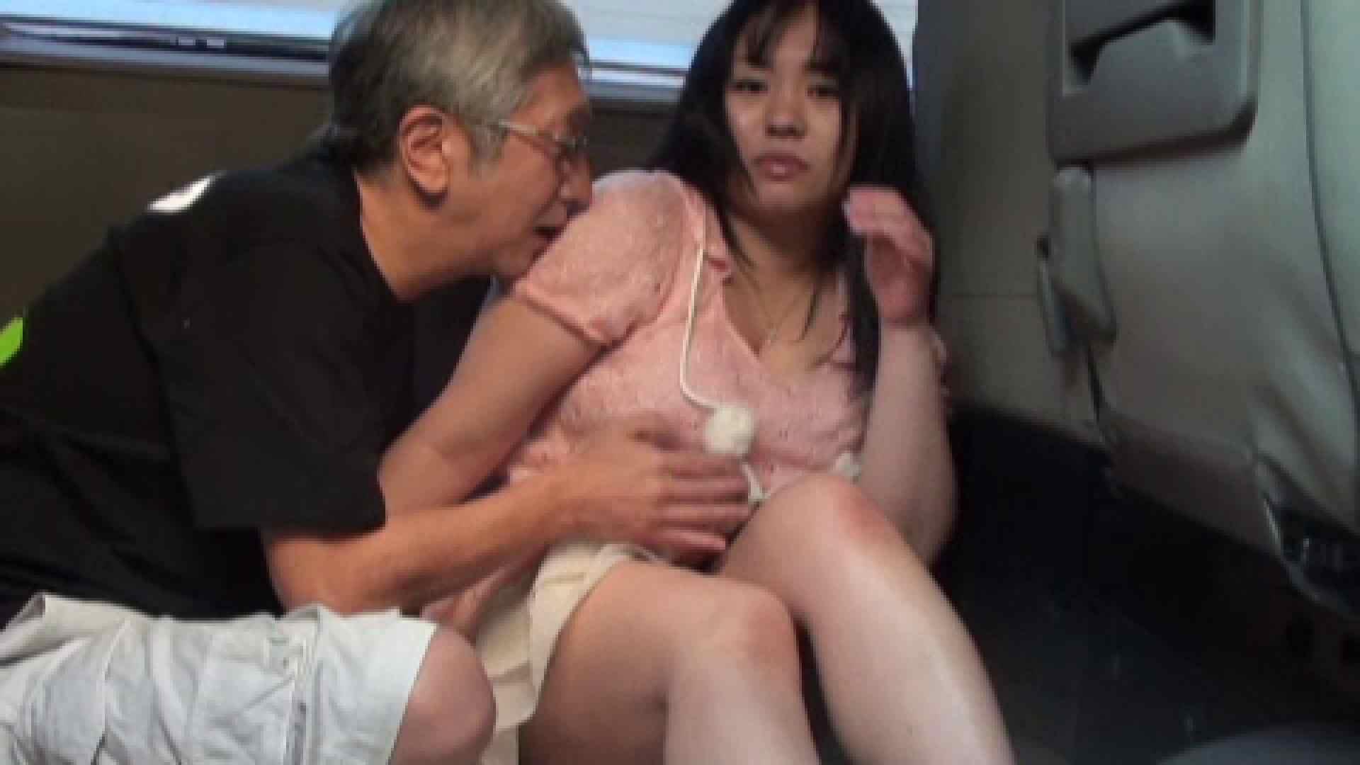 三万円でどうですか? vol.03 フェラしまくり 性交動画流出 79PIX 34