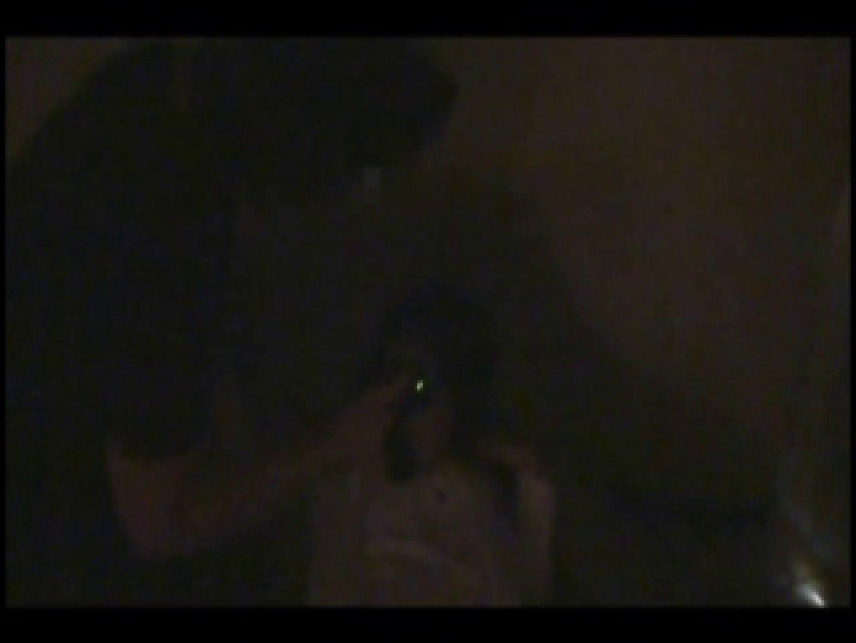 独占配信! H罪証拠DVD 起きません! vol.04 マンコエロすぎ | 裸体  105PIX 33
