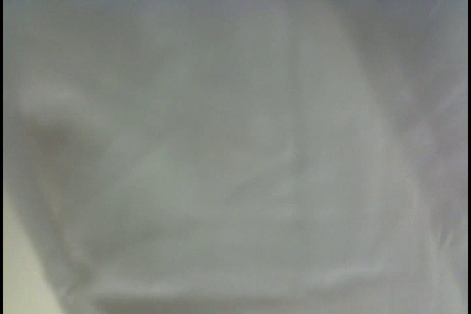 投稿!山下さんの闘病日記 激カワナースパンチラ vol.04 チラ すけべAV動画紹介 83PIX 26