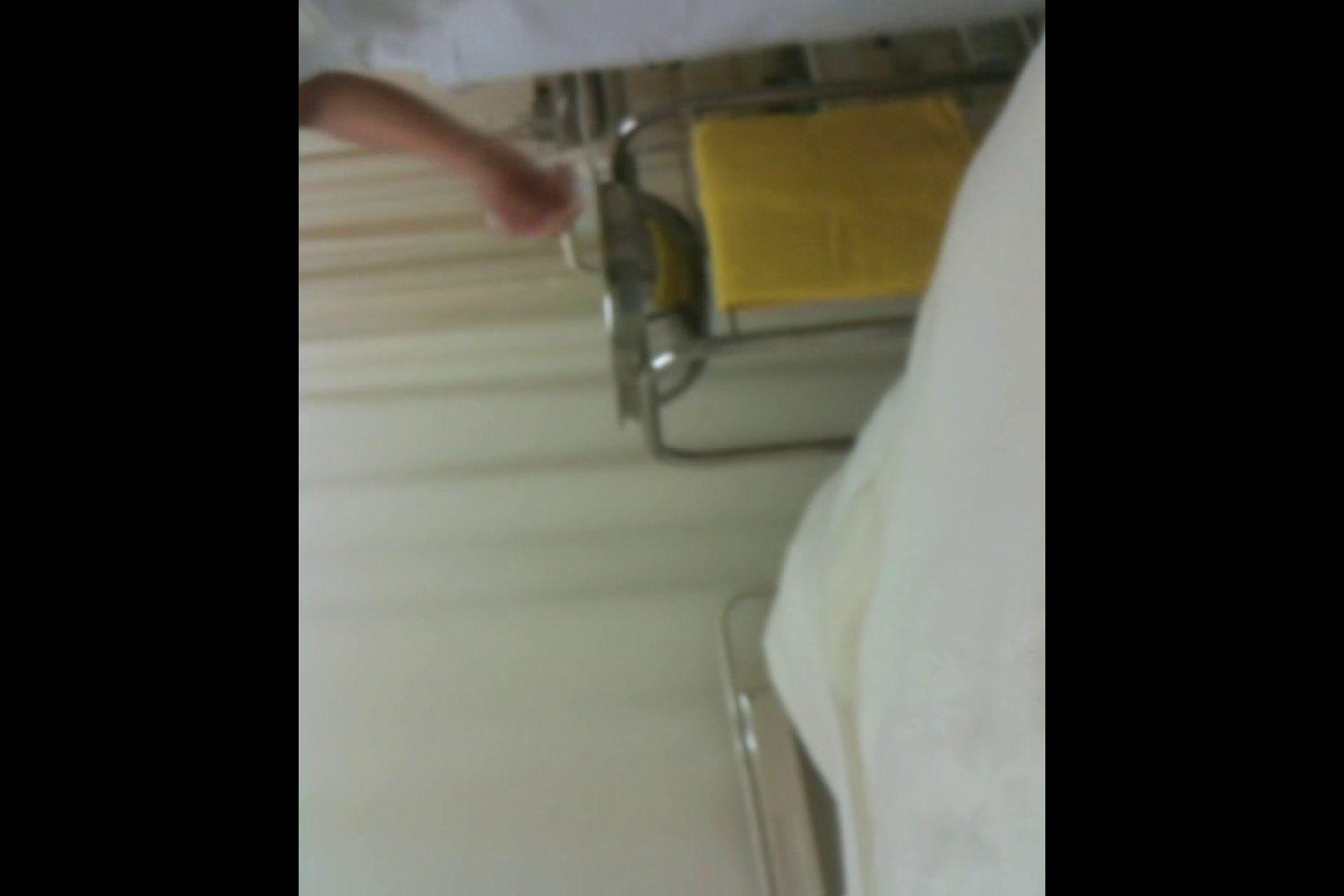 投稿!山下さんの闘病日記 ナースのピンクパンツ vol.02 投稿 濡れ場動画紹介 82PIX 4