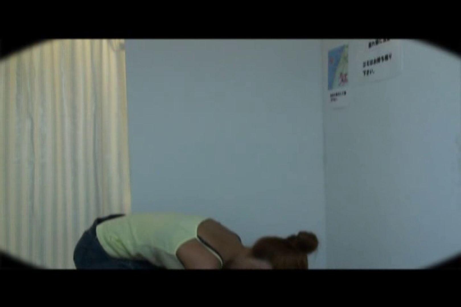 堅実でケチな女性程盗撮される。vol.07 イケイケギャルの大胆洗体! 日焼け | 盗撮シリーズ  82PIX 13