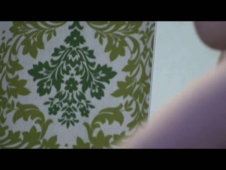 独占配信!無修正! 看護女子寮 vol.04 ナースのエロ動画 オメコ無修正動画無料 86PIX 45