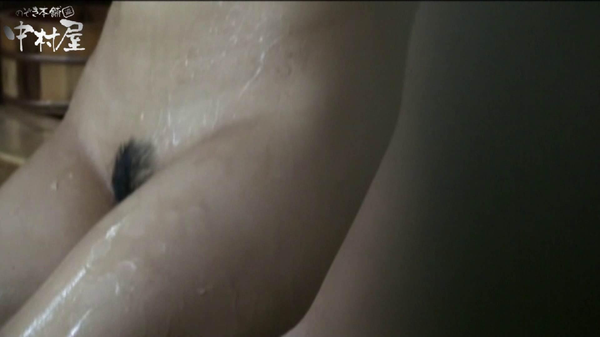 巨乳おまんこ:貸切露天 発情カップル! vol.01:のぞき本舗 中村屋