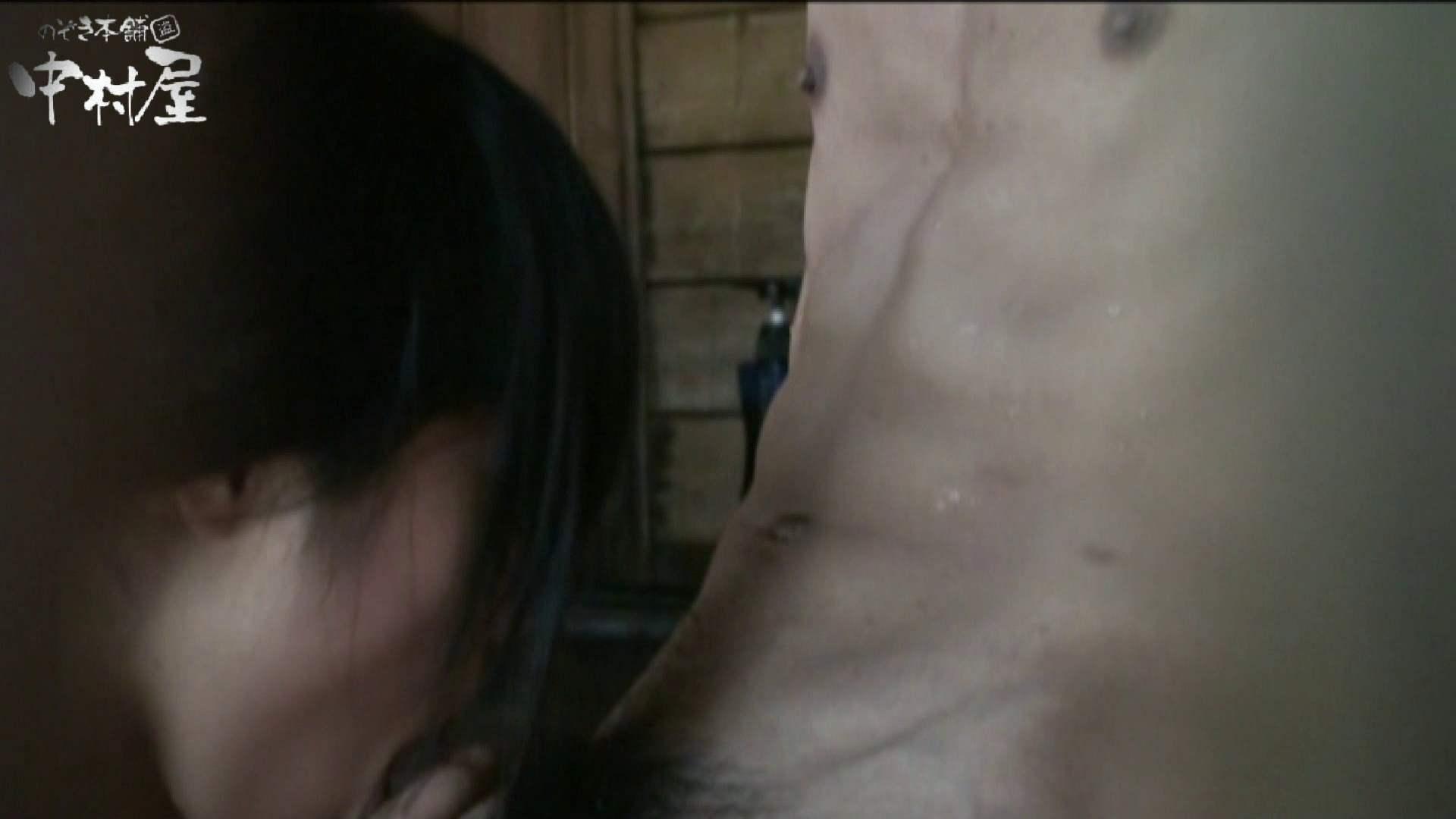 貸切露天 発情カップル! vol.01後編 性器丸見え セックス画像 110PIX 15