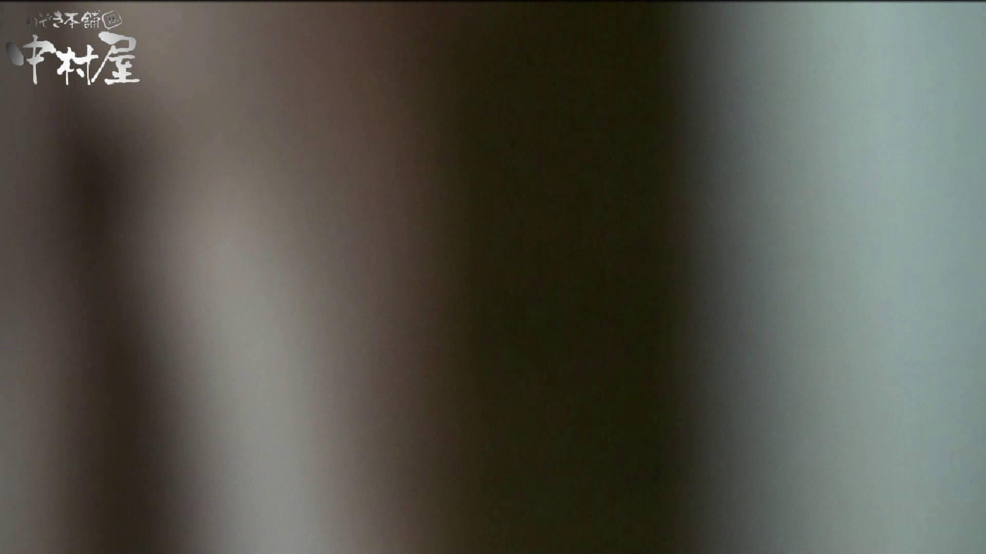 貸切露天 発情カップル! vol.02前編 お姉さんのエロ動画 オメコ動画キャプチャ 77PIX 38
