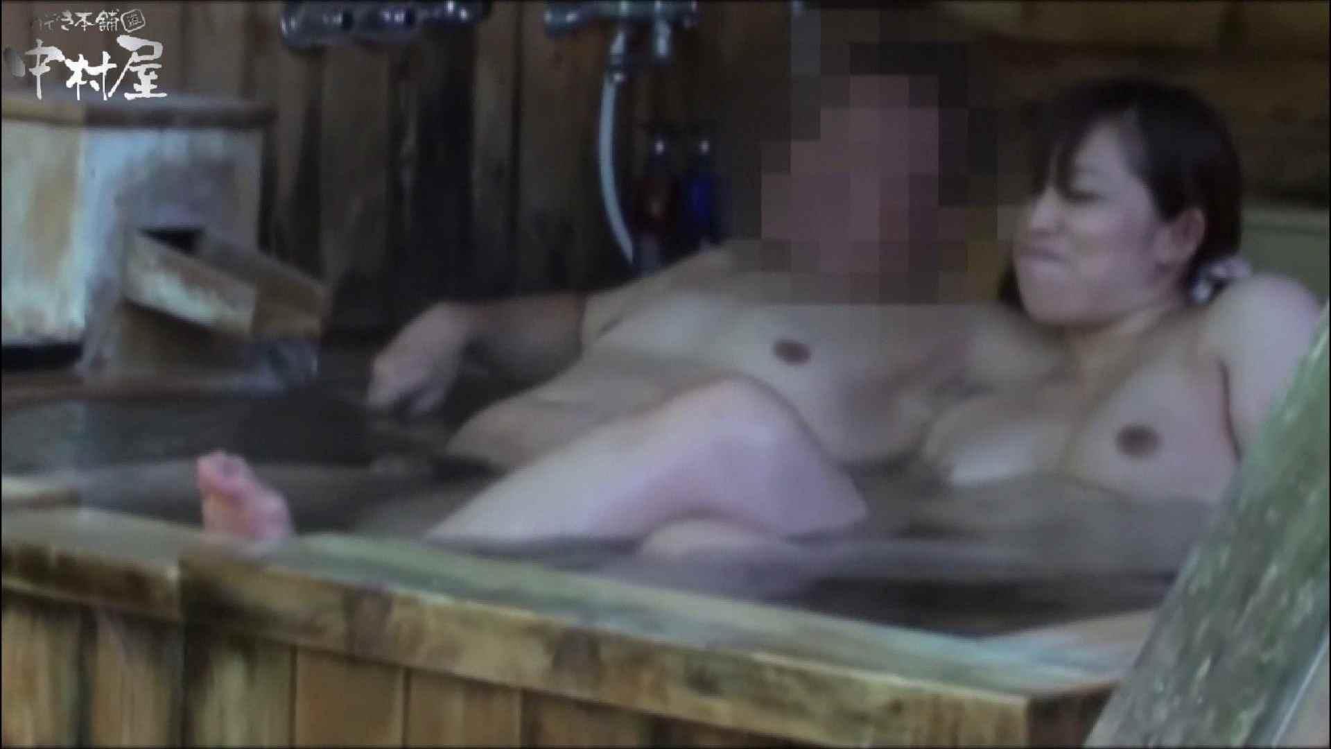 貸切露天 発情カップル! vol.03 入浴 盗撮動画紹介 110PIX 16