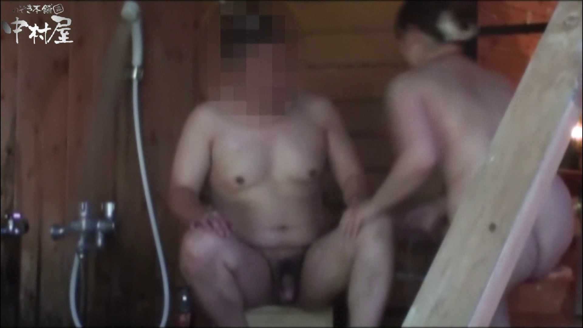 貸切露天 発情カップル! vol.03 入浴 盗撮動画紹介 110PIX 46