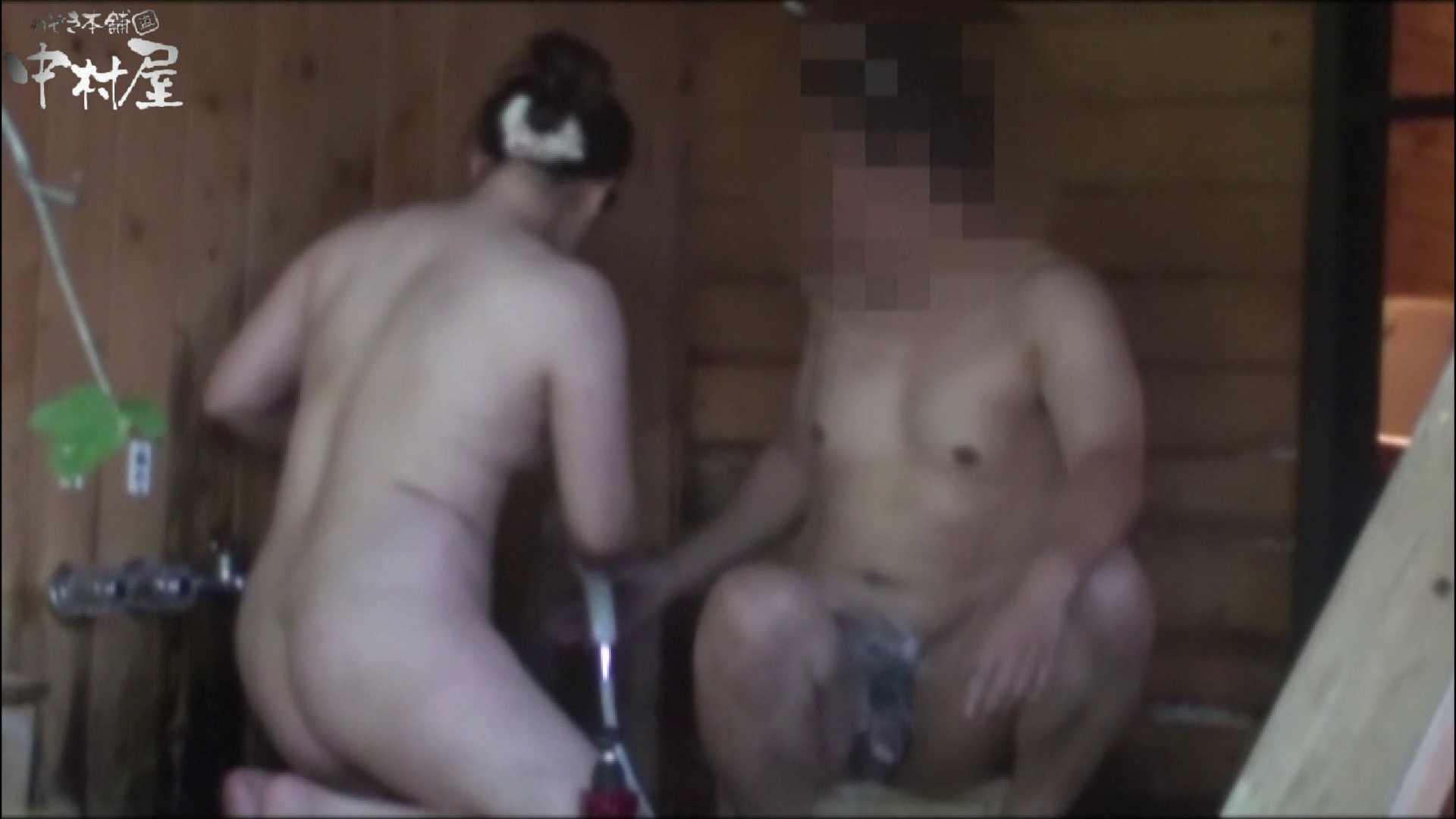 貸切露天 発情カップル! vol.03 入浴 盗撮動画紹介 110PIX 52