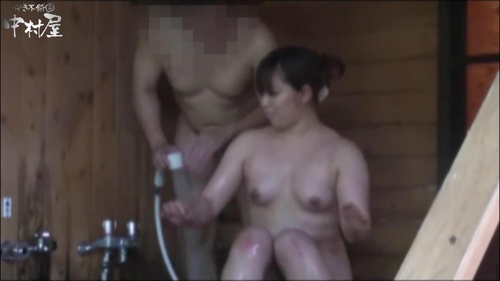 貸切露天 発情カップル! vol.03 露天風呂編 | 丸見え  110PIX 67