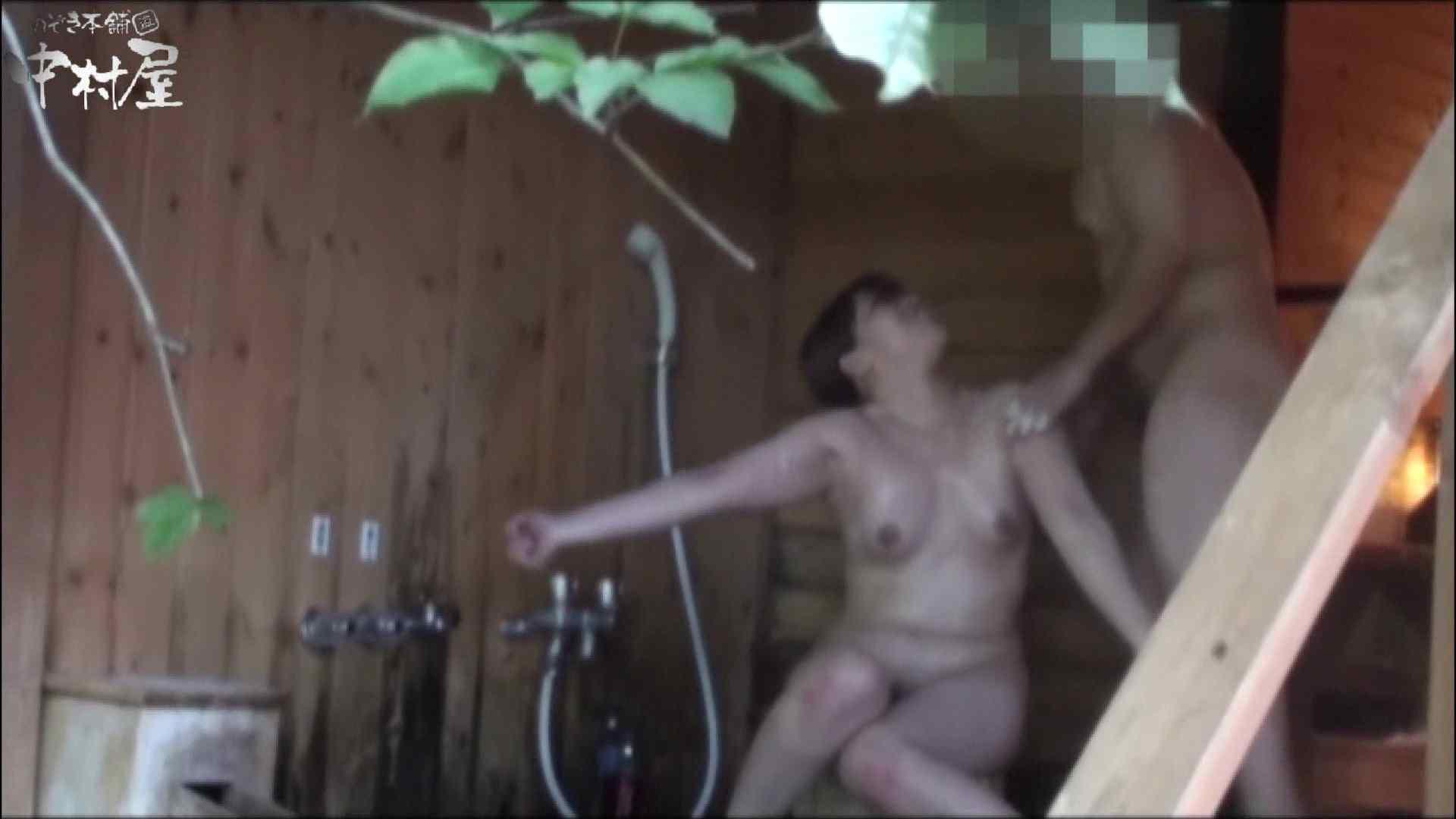 貸切露天 発情カップル! vol.03 カップル映像 すけべAV動画紹介 110PIX 77