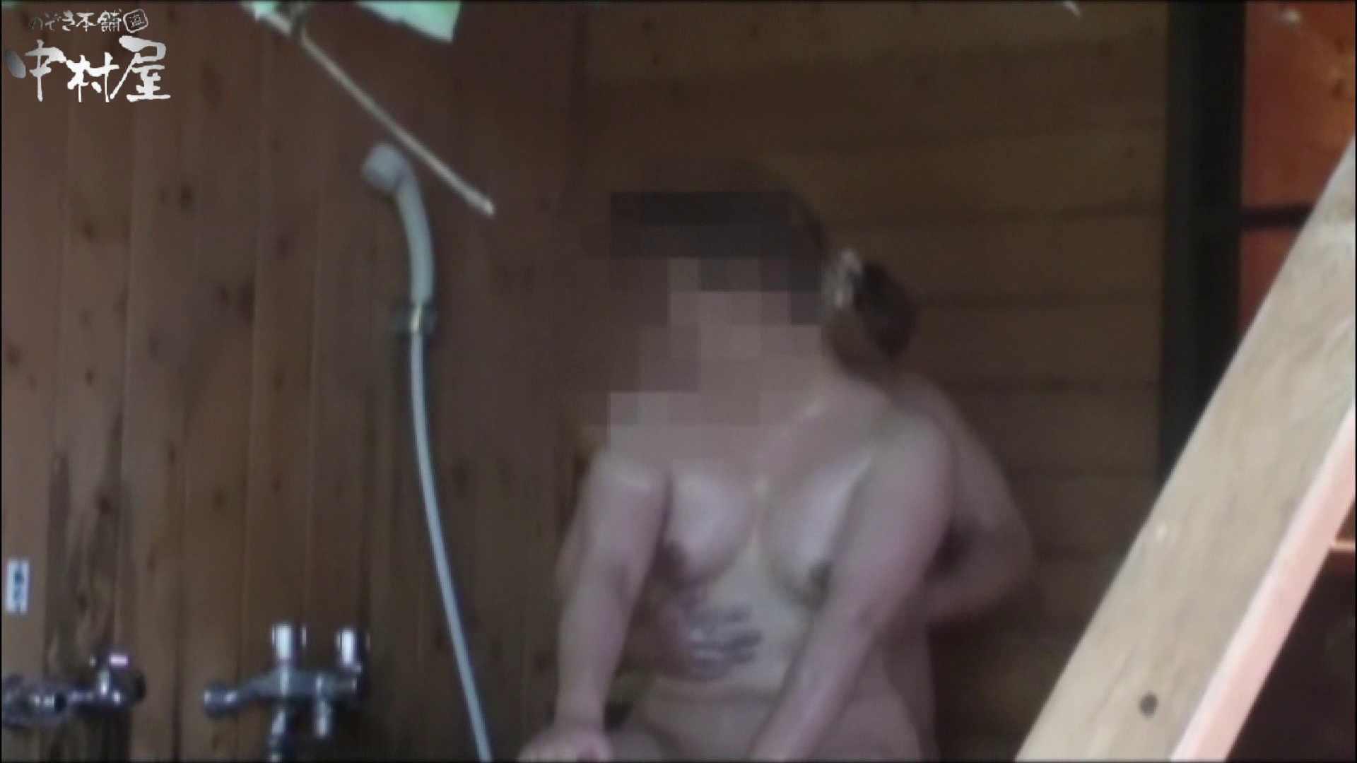 貸切露天 発情カップル! vol.03 入浴 盗撮動画紹介 110PIX 82