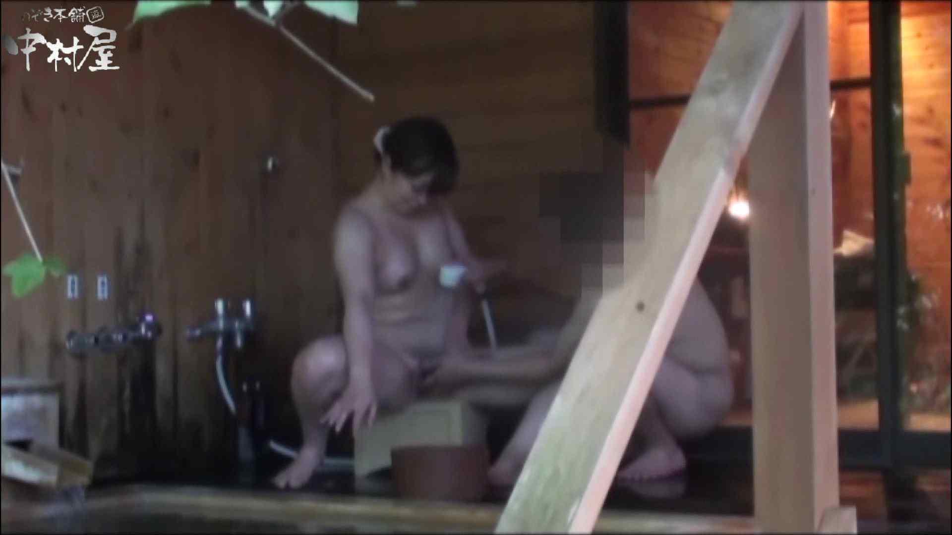 貸切露天 発情カップル! vol.03 露天風呂編 | 丸見え  110PIX 103