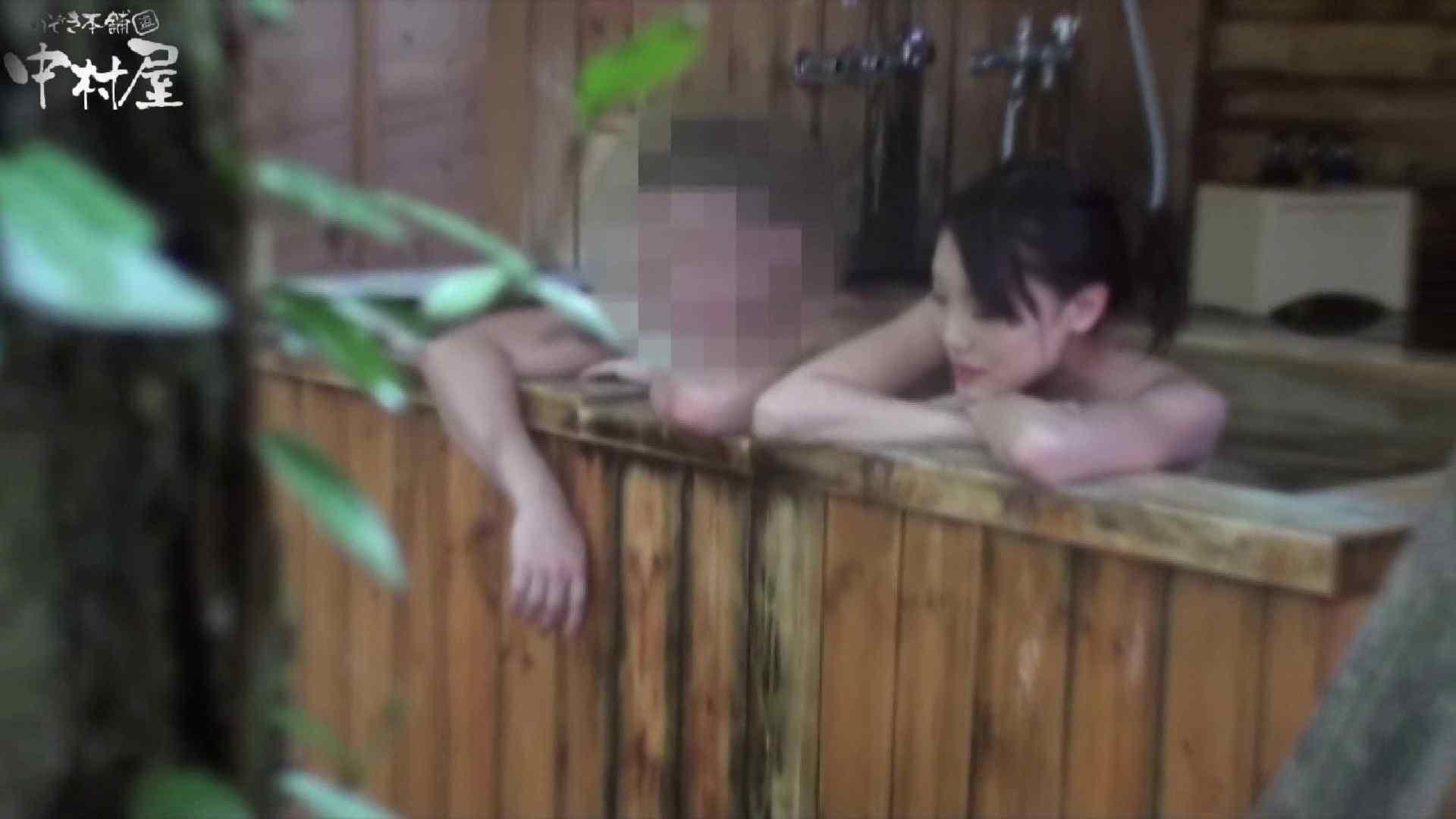 貸切露天 発情カップル! vol.04 お姉さんのエロ動画 | 入浴  112PIX 46