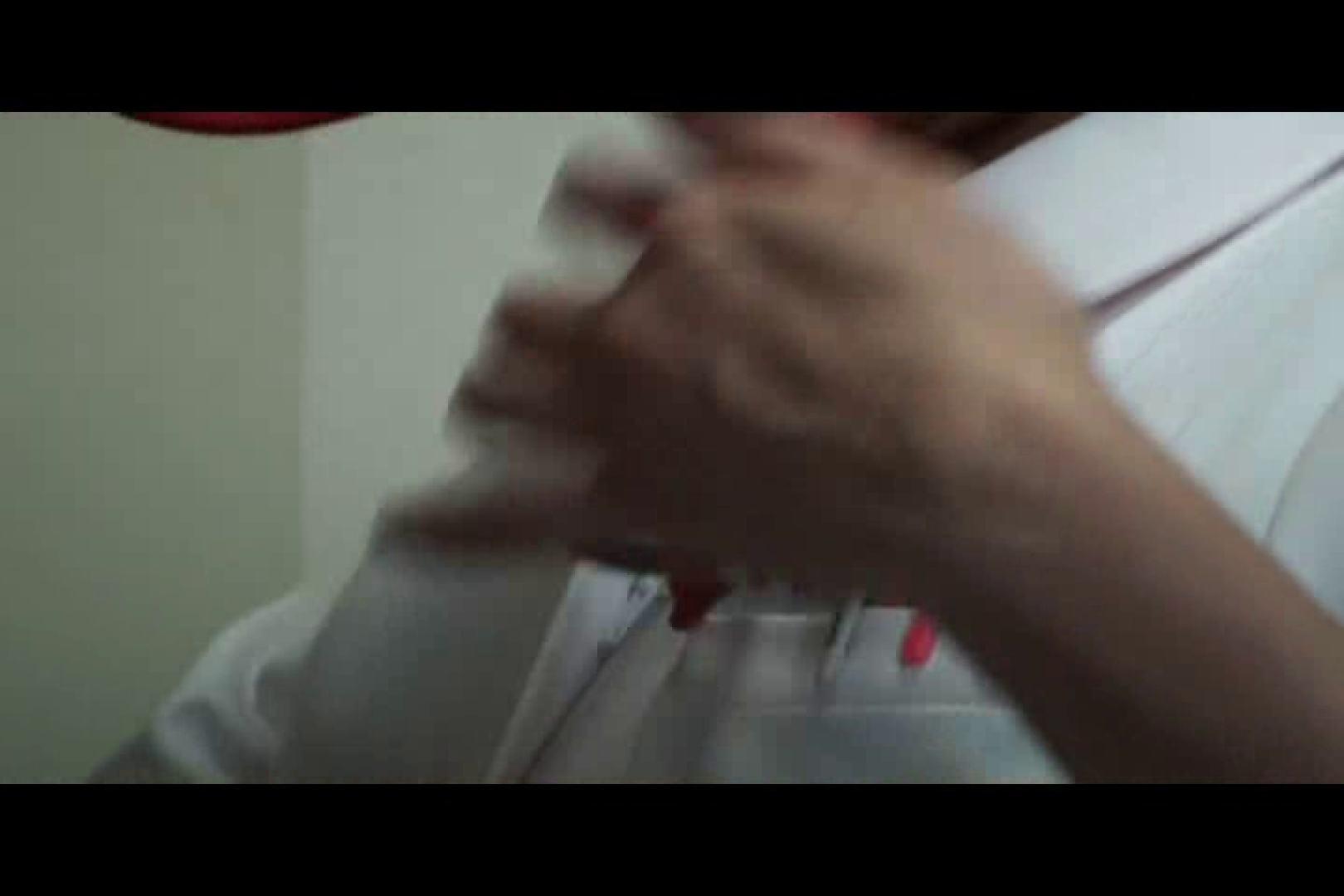 独占配信!無修正! 看護女子寮 vol.08 ナースのエロ動画 ヌード画像 113PIX 57