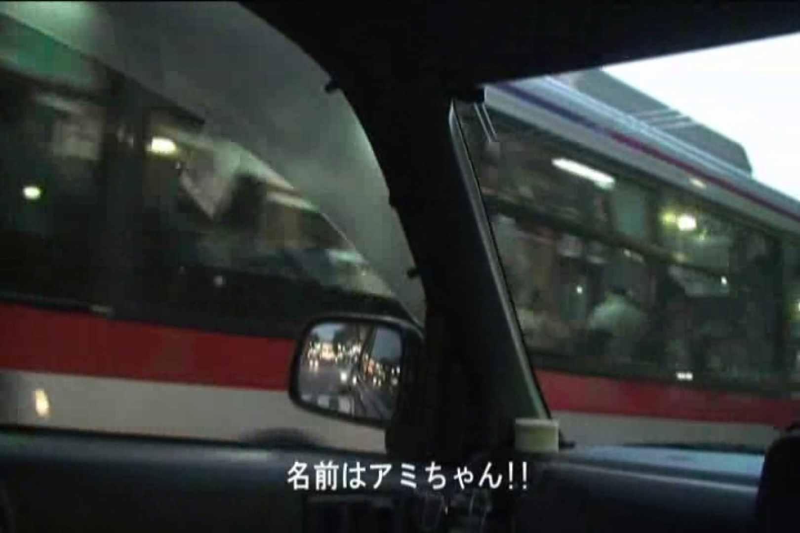 車内で初めまして! vol01 投稿 | ハプニング映像  102PIX 1