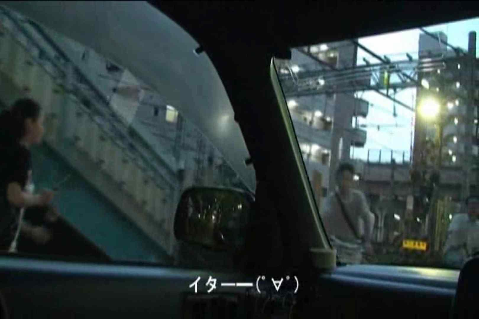 車内で初めまして! vol01 車でエッチ SEX無修正画像 102PIX 4