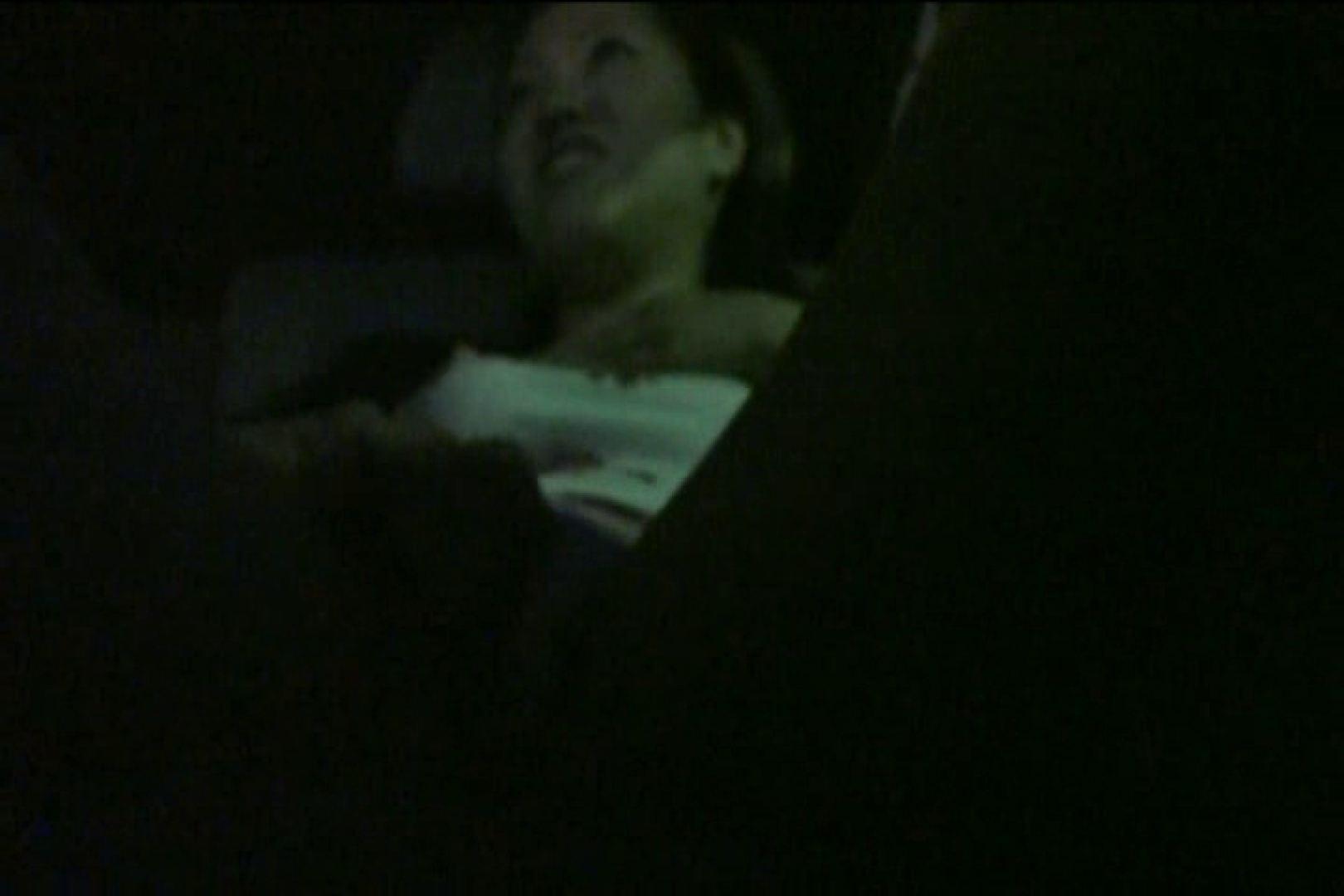 車内で初めまして! vol01 盗撮シリーズ オメコ無修正動画無料 102PIX 14