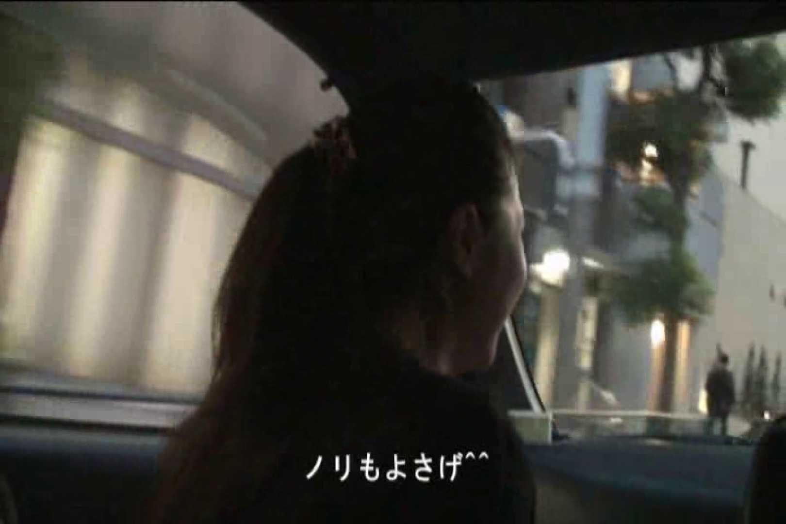 車内で初めまして! vol01 投稿 | ハプニング映像  102PIX 25