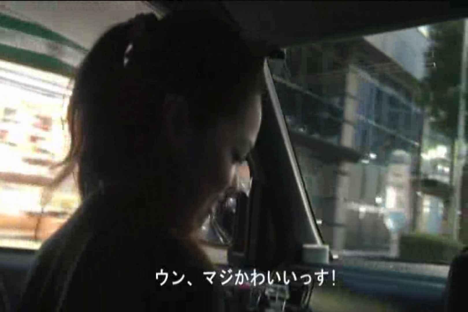 車内で初めまして! vol01 盗撮シリーズ オメコ無修正動画無料 102PIX 26