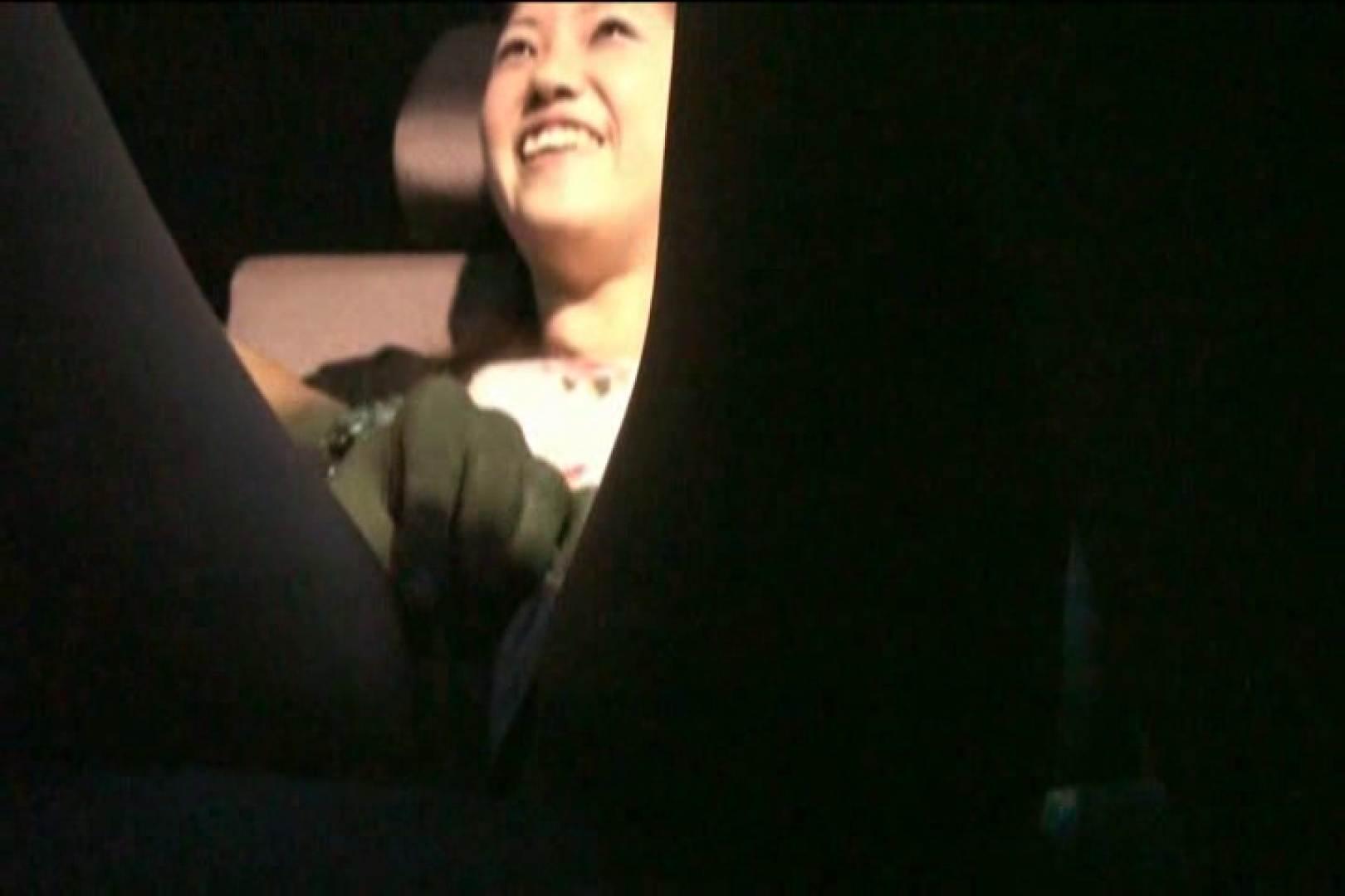 車内で初めまして! vol01 エッチ見放題 アダルト動画キャプチャ 102PIX 69