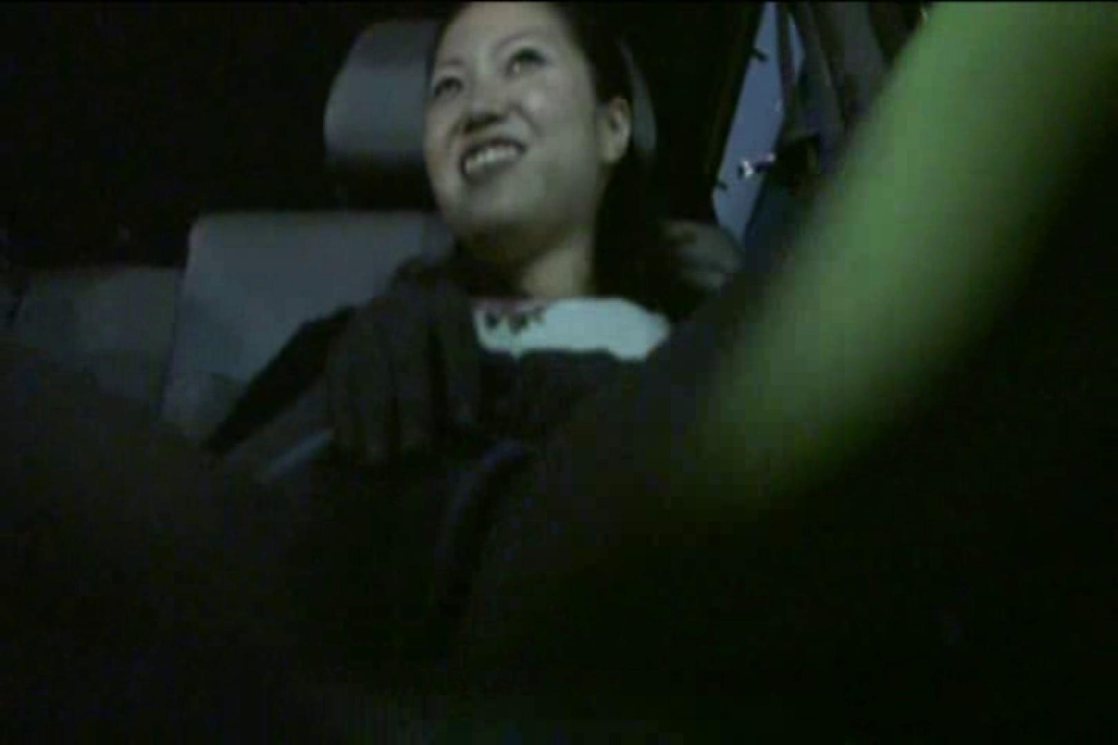 車内で初めまして! vol01 出会い系 えろ無修正画像 102PIX 95