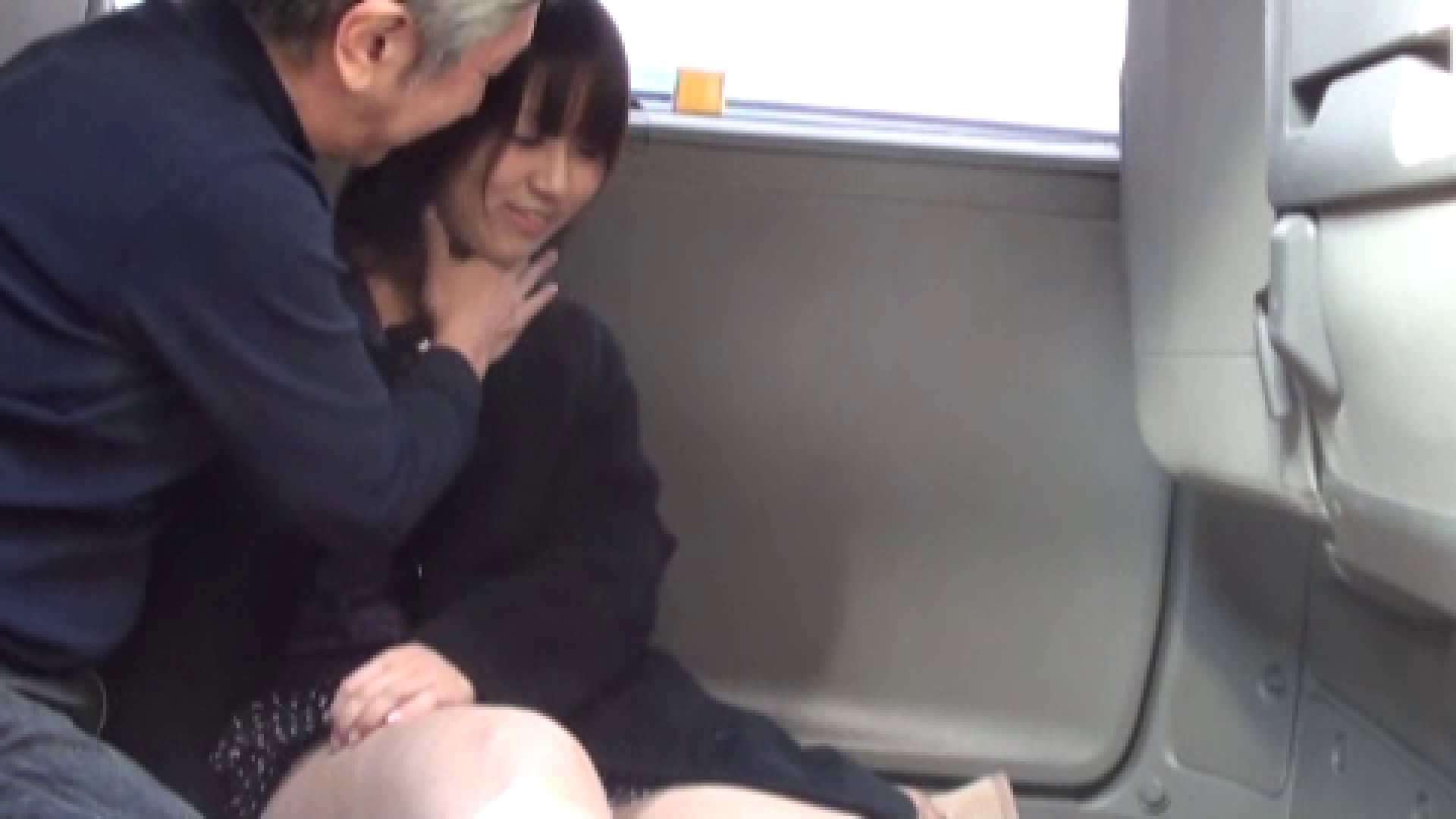 三万円でどうですか? vol.01 ギャルのエロ動画 セックス画像 103PIX 31