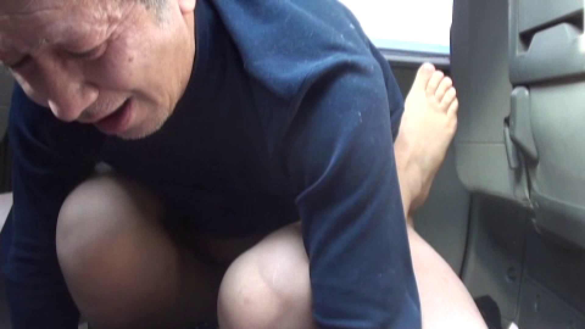 三万円でどうですか? vol.01 ギャルのエロ動画 セックス画像 103PIX 87
