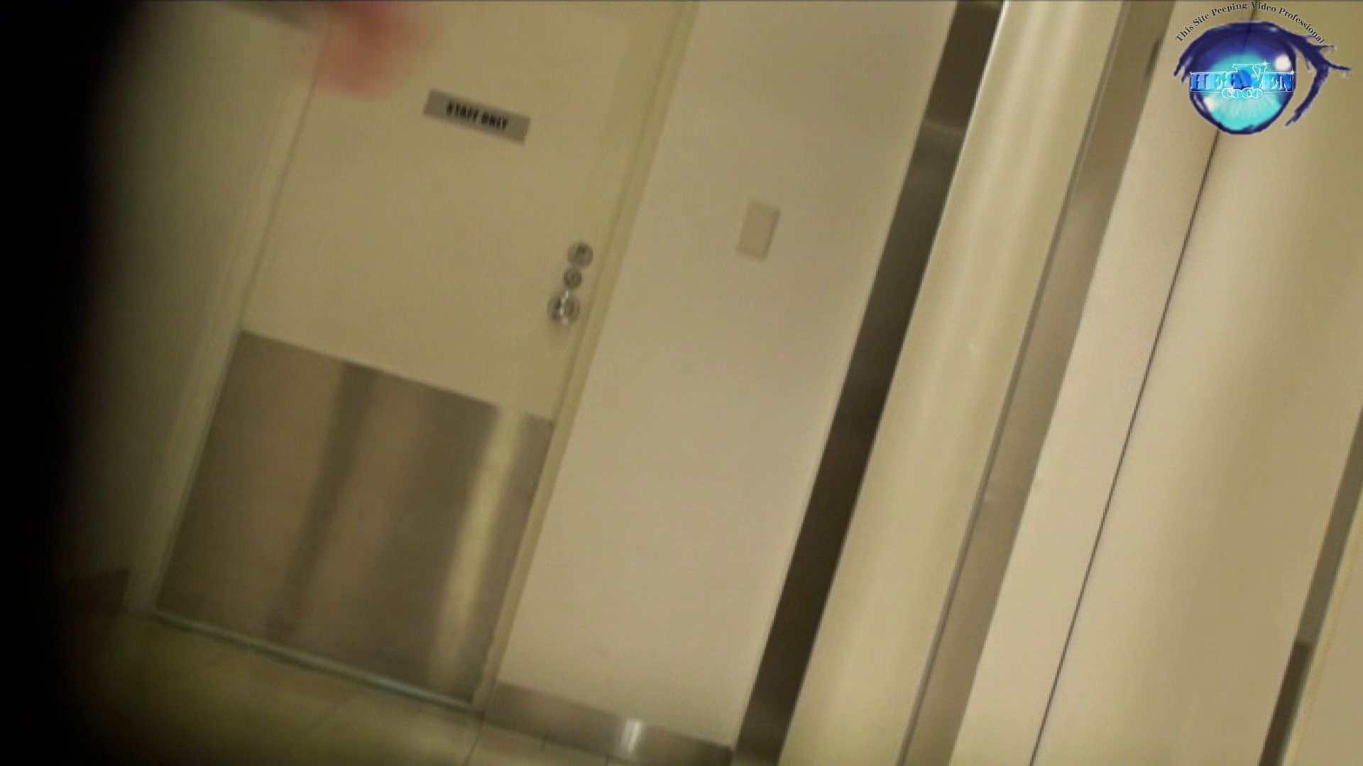 飛び出す黄金水!!!アトレ潜入 かわや盗撮 vol.07 潜入 オマンコ無修正動画無料 113PIX 39