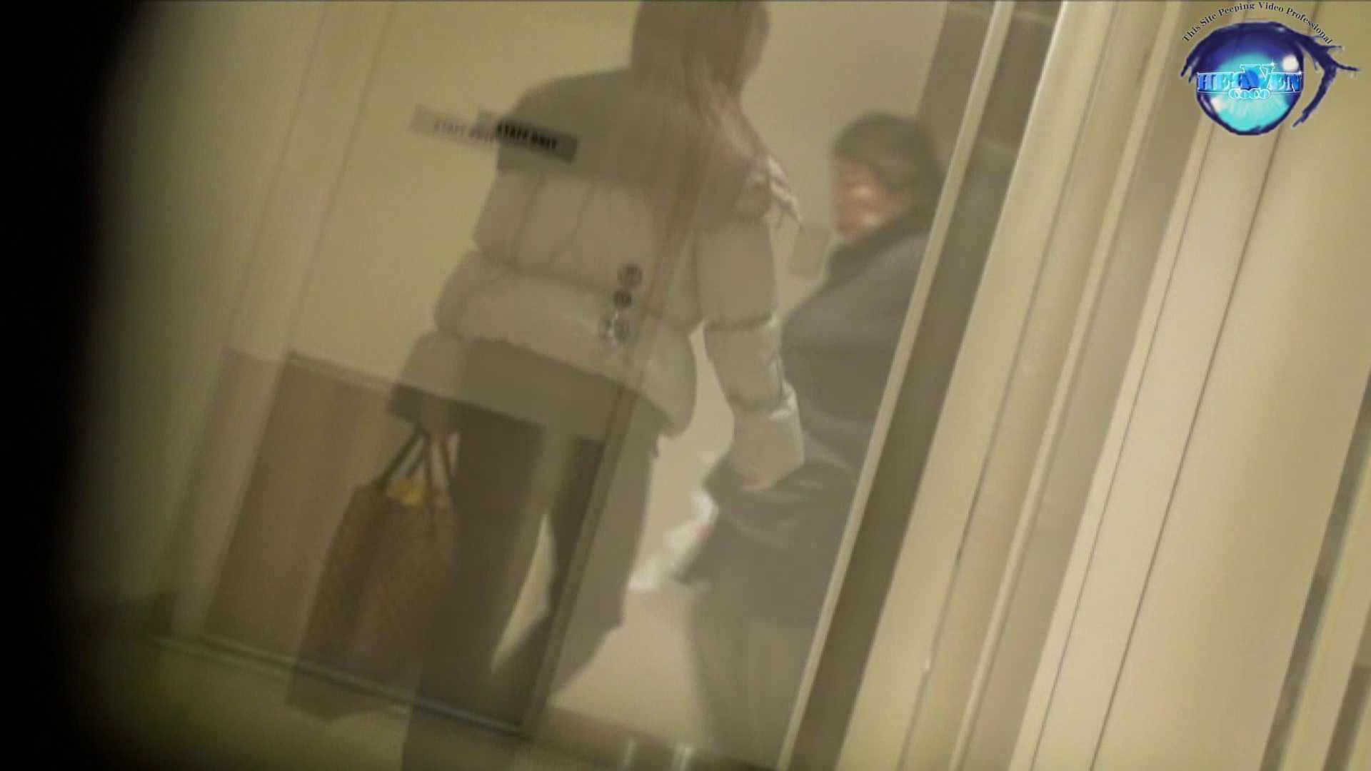 飛び出す黄金水!!!アトレ潜入 かわや盗撮 vol.07 投稿 すけべAV動画紹介 113PIX 42