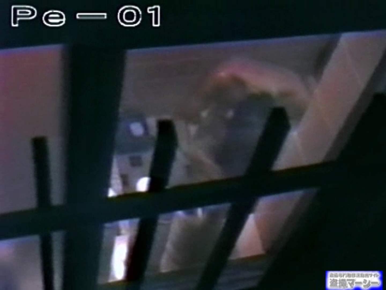 丸秘盗撮 隣の民家vol.1 ギャルのエロ動画 すけべAV動画紹介 78PIX 12