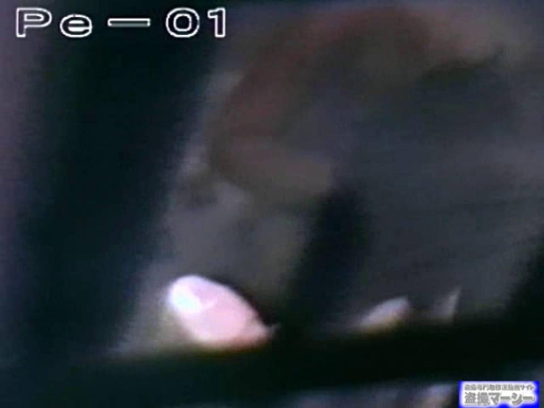 丸秘盗撮 隣の民家vol.1 ギャルのエロ動画 すけべAV動画紹介 78PIX 21